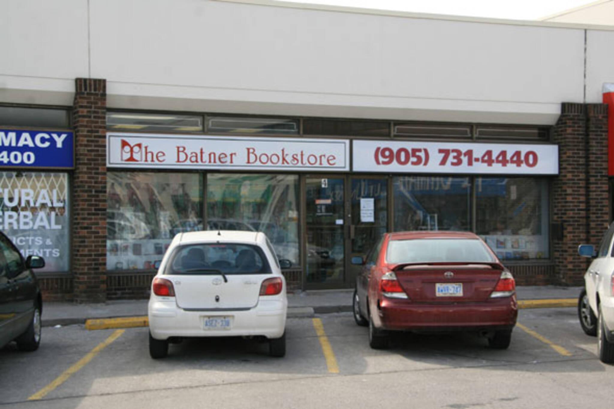 Batner Bookstore