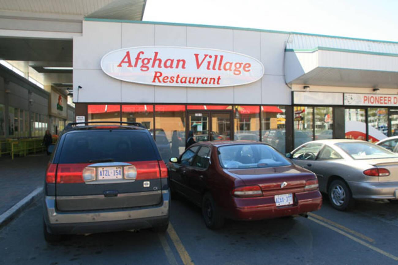 Afghan village restaurant closed blogto toronto for Afghan cuisine toronto