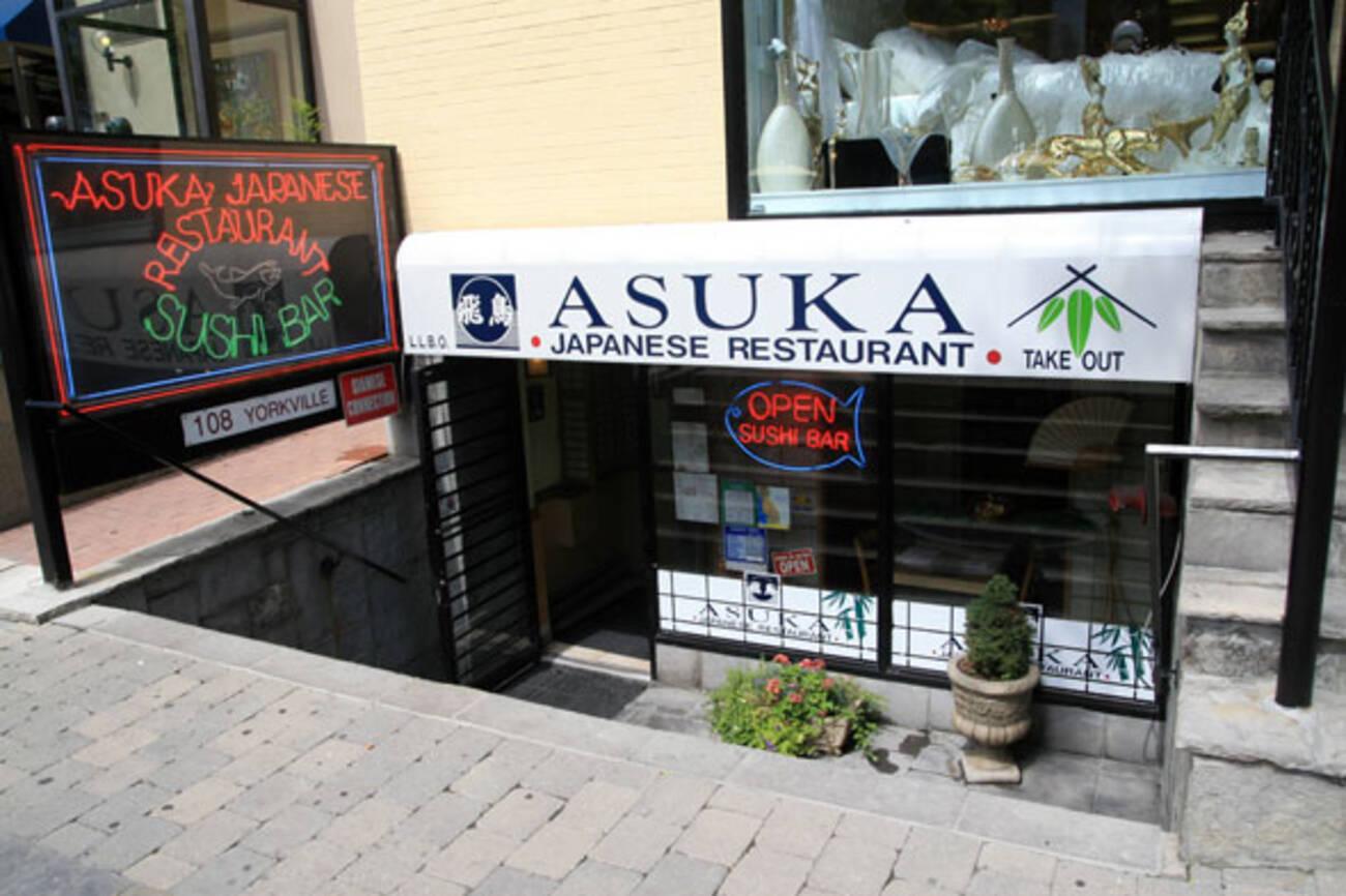 Best Japanese Restaurant Yorkville Toronto