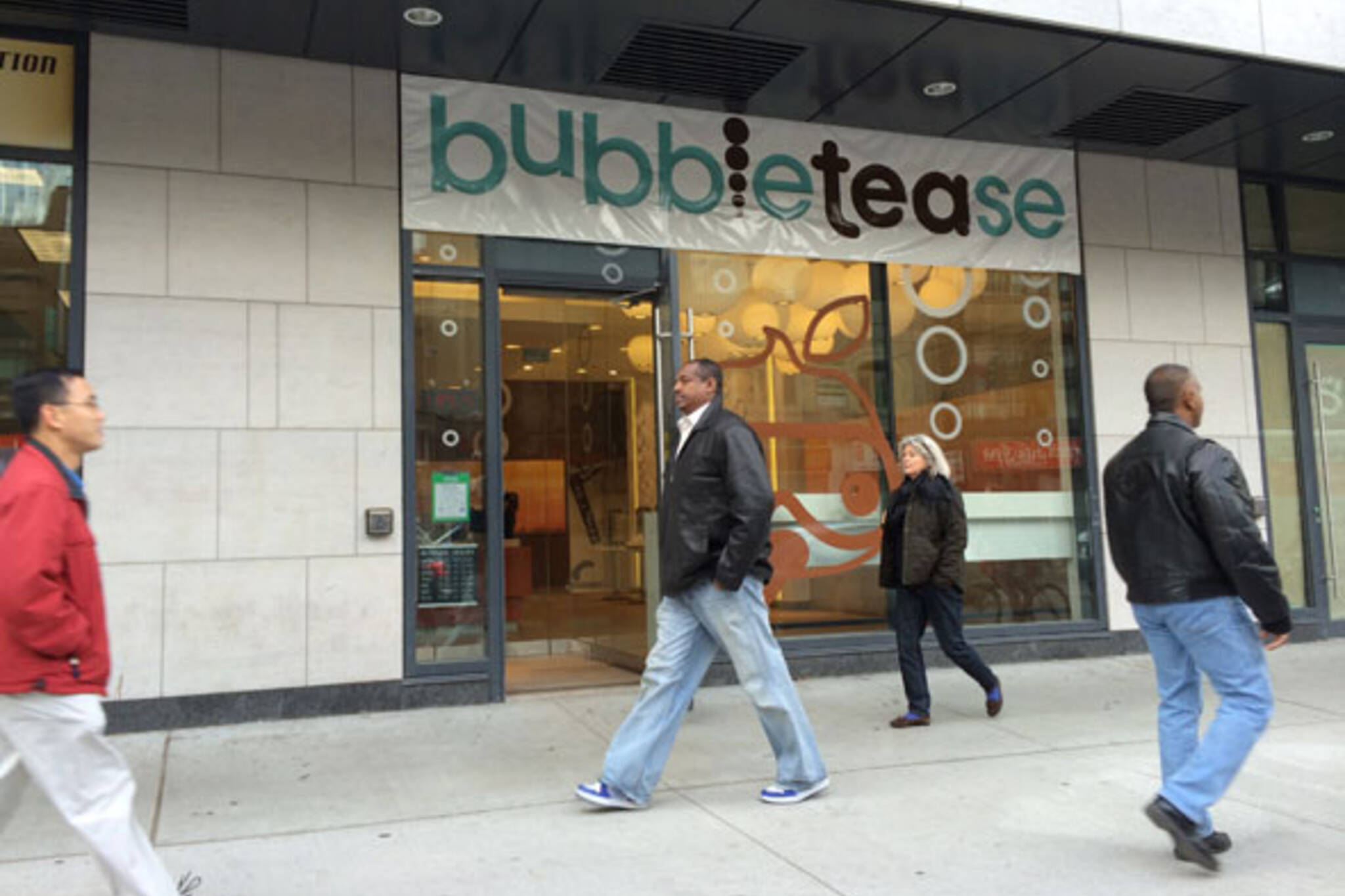 bubbletease dundas