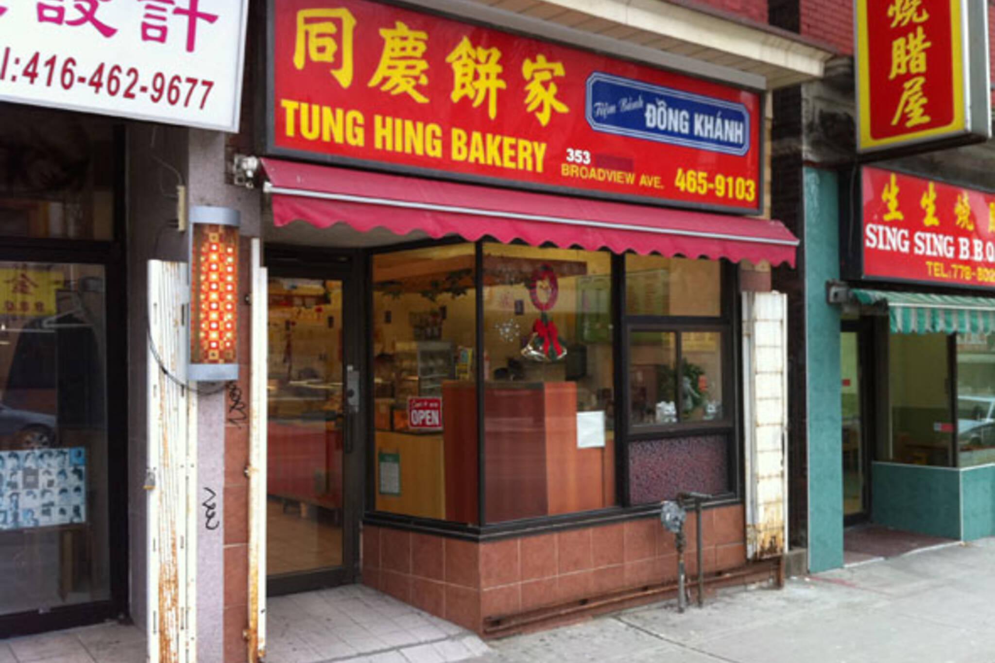 Tung Hing Bakery