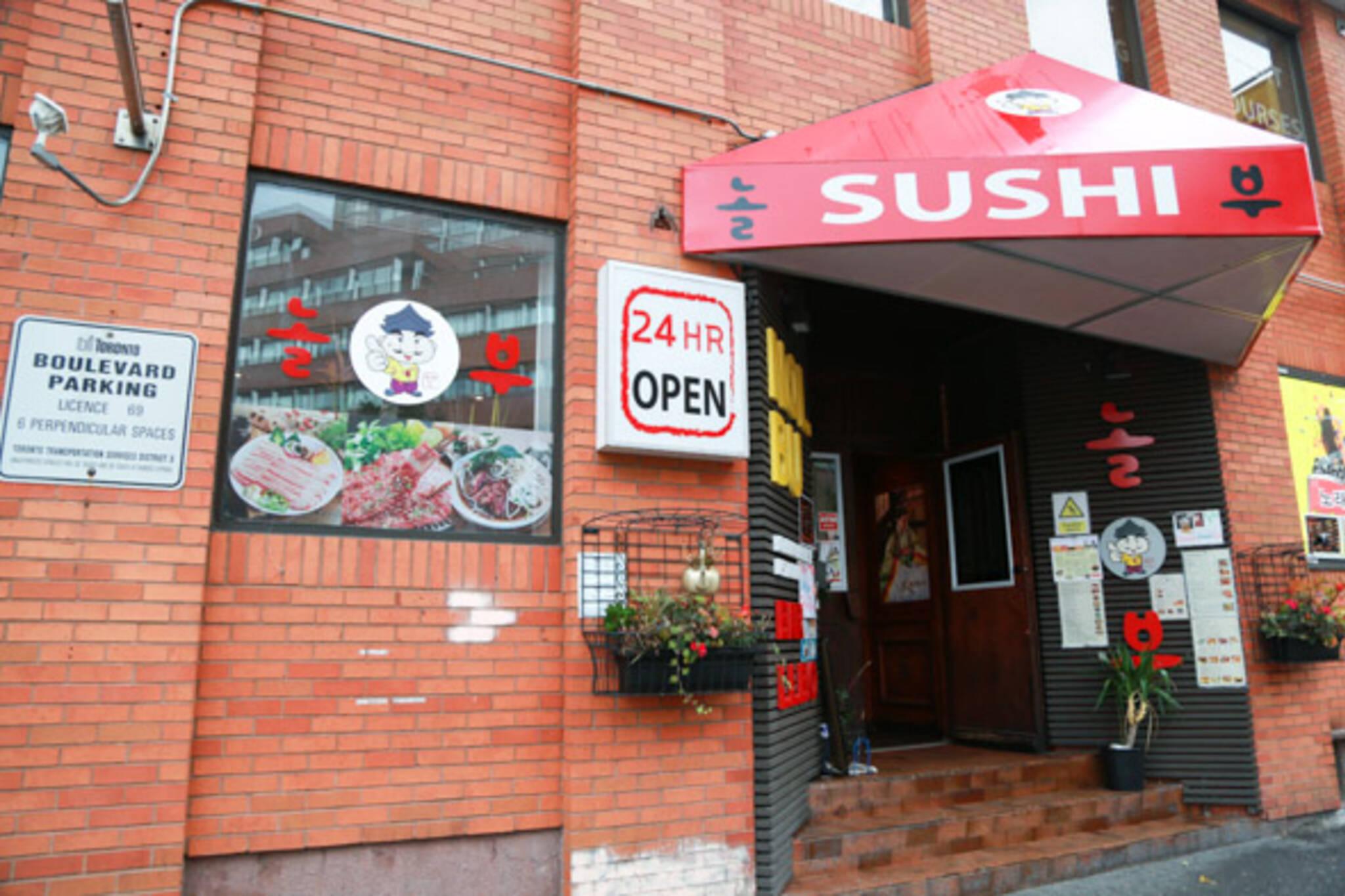 nolbu sushi