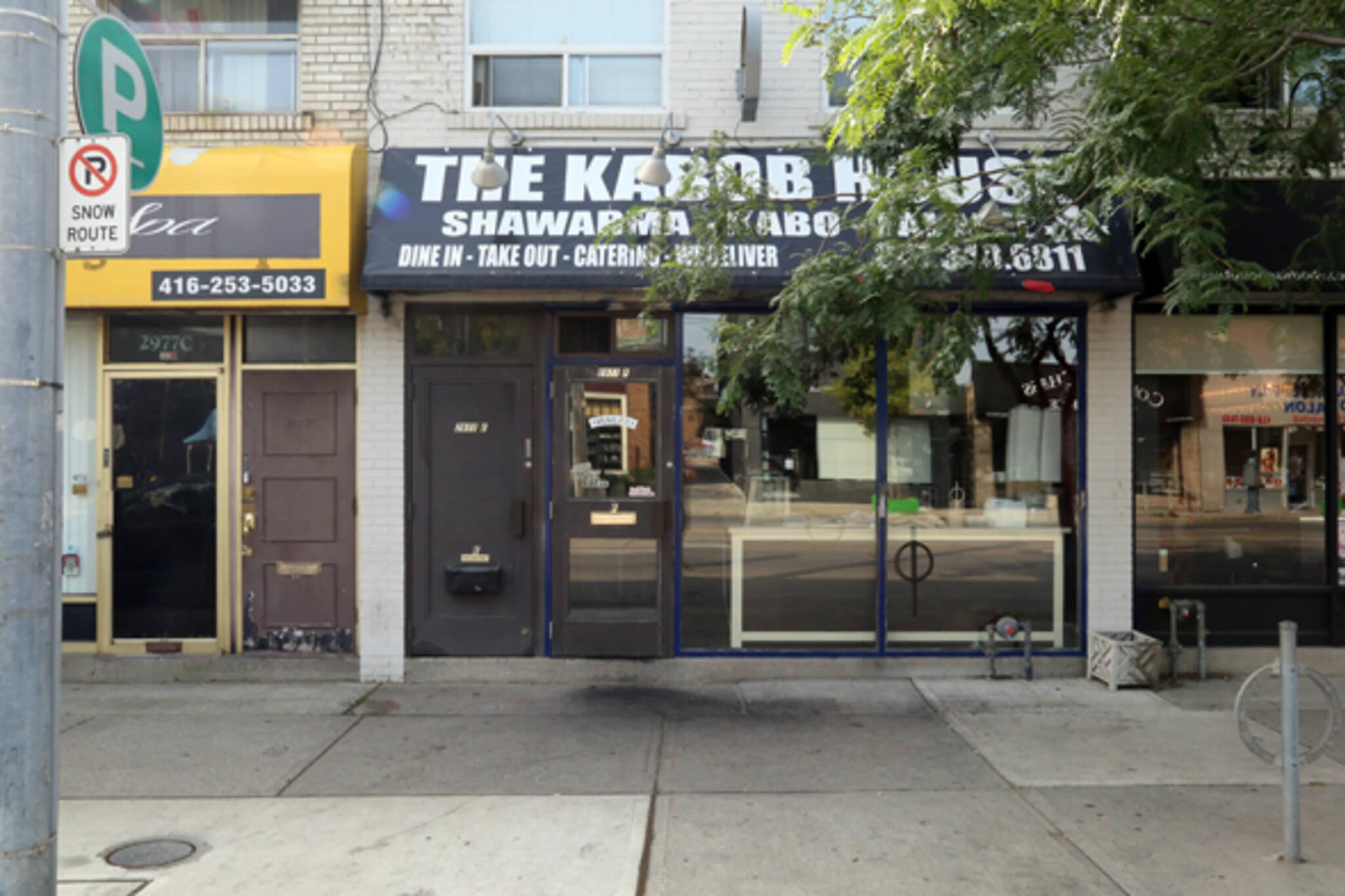 The Kabob House