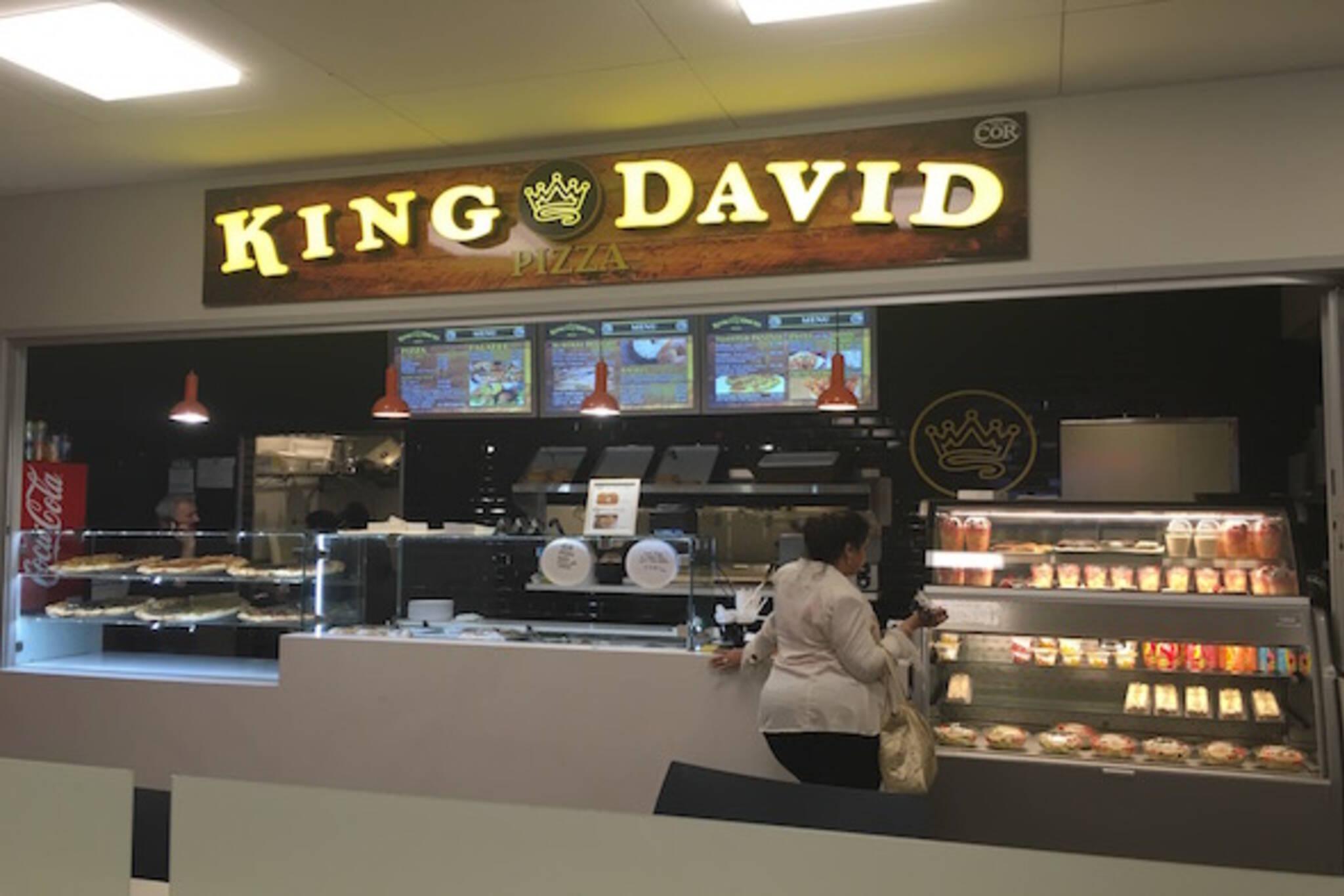 King David Mt Sinai Toronto