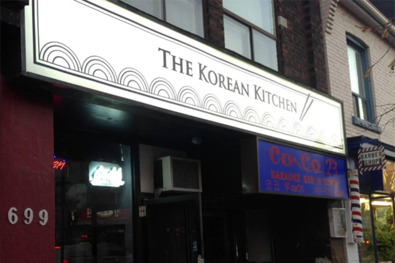 the korean kitchen blogto toronto. Black Bedroom Furniture Sets. Home Design Ideas