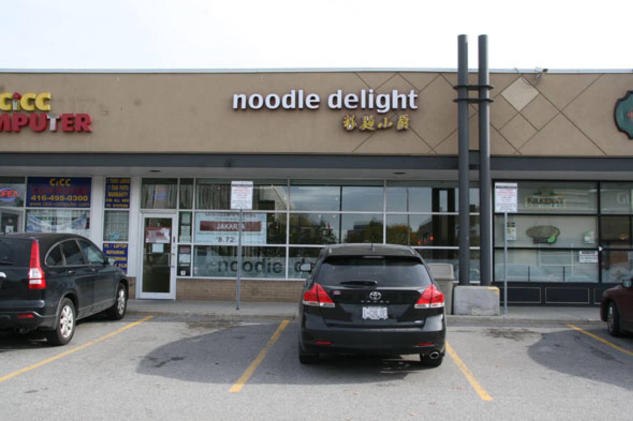 Noodle Delight (Scarborough) Toronto