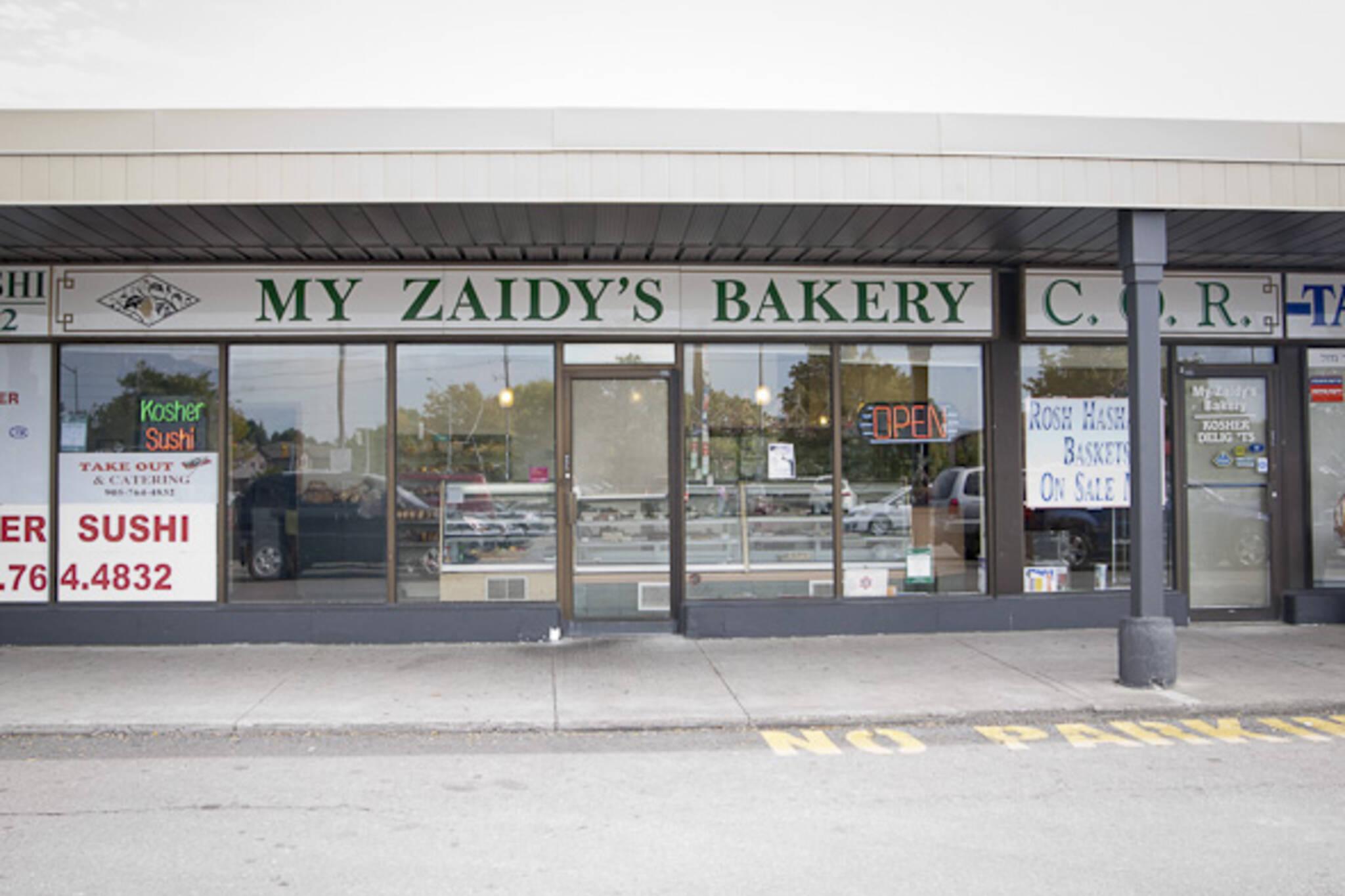 My Zaidy's Bakery