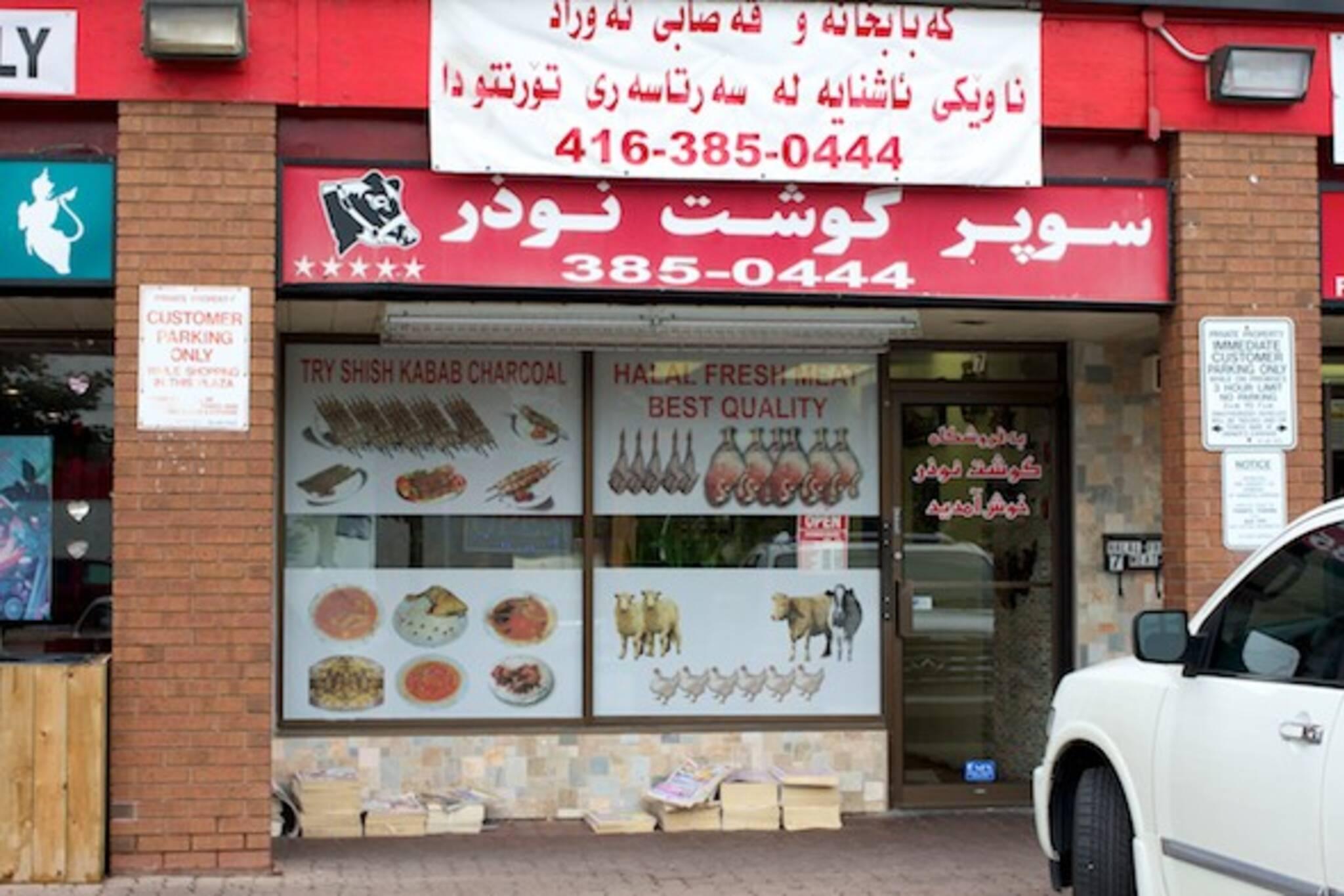 nawzar halal meats toronto