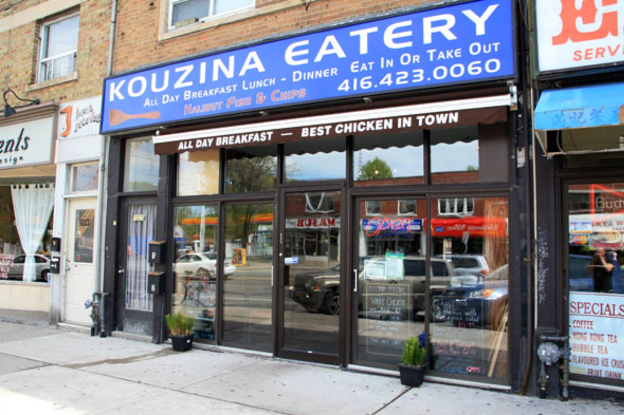 Kouzina Restaurant