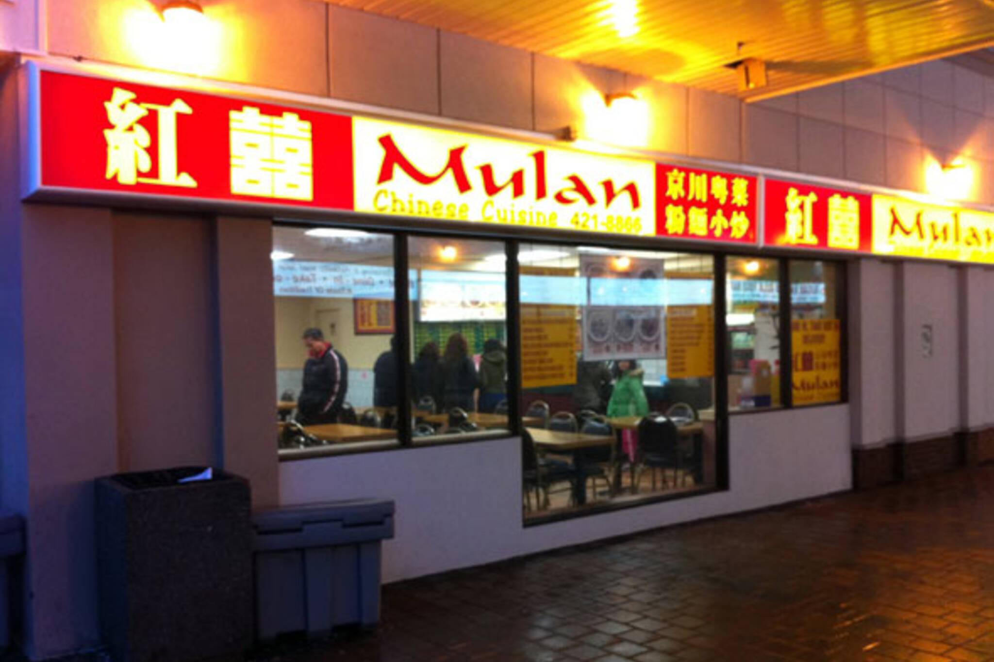 Mulan Chinese Cuisine Toronto