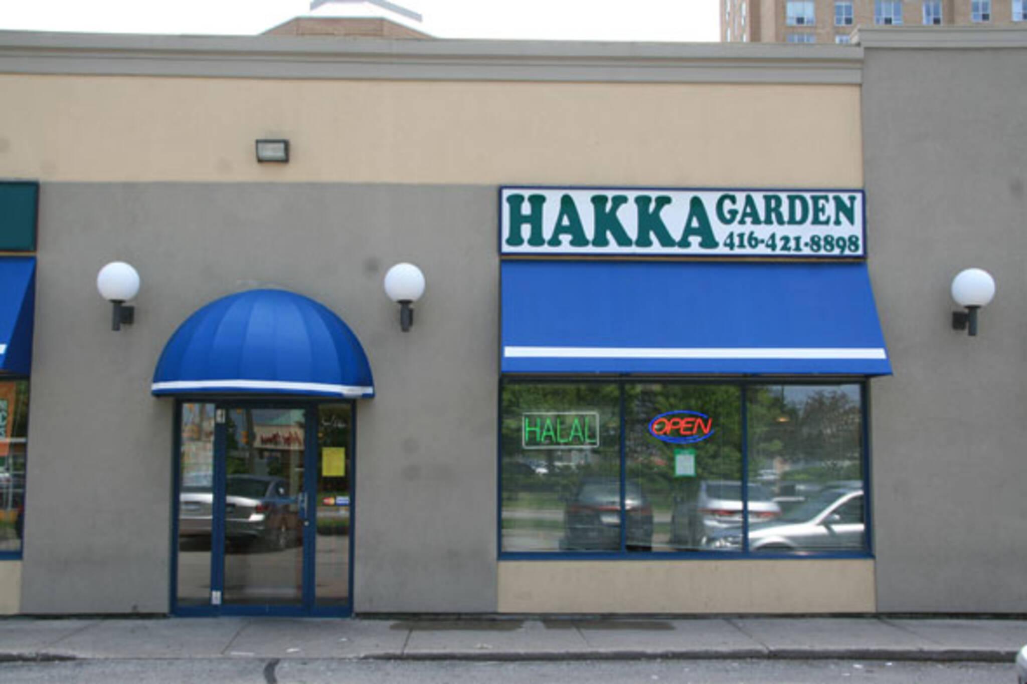 Hakka Garden