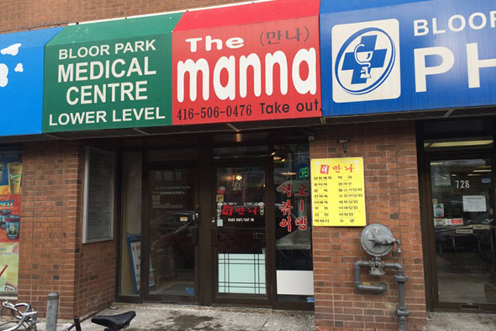 The Manna