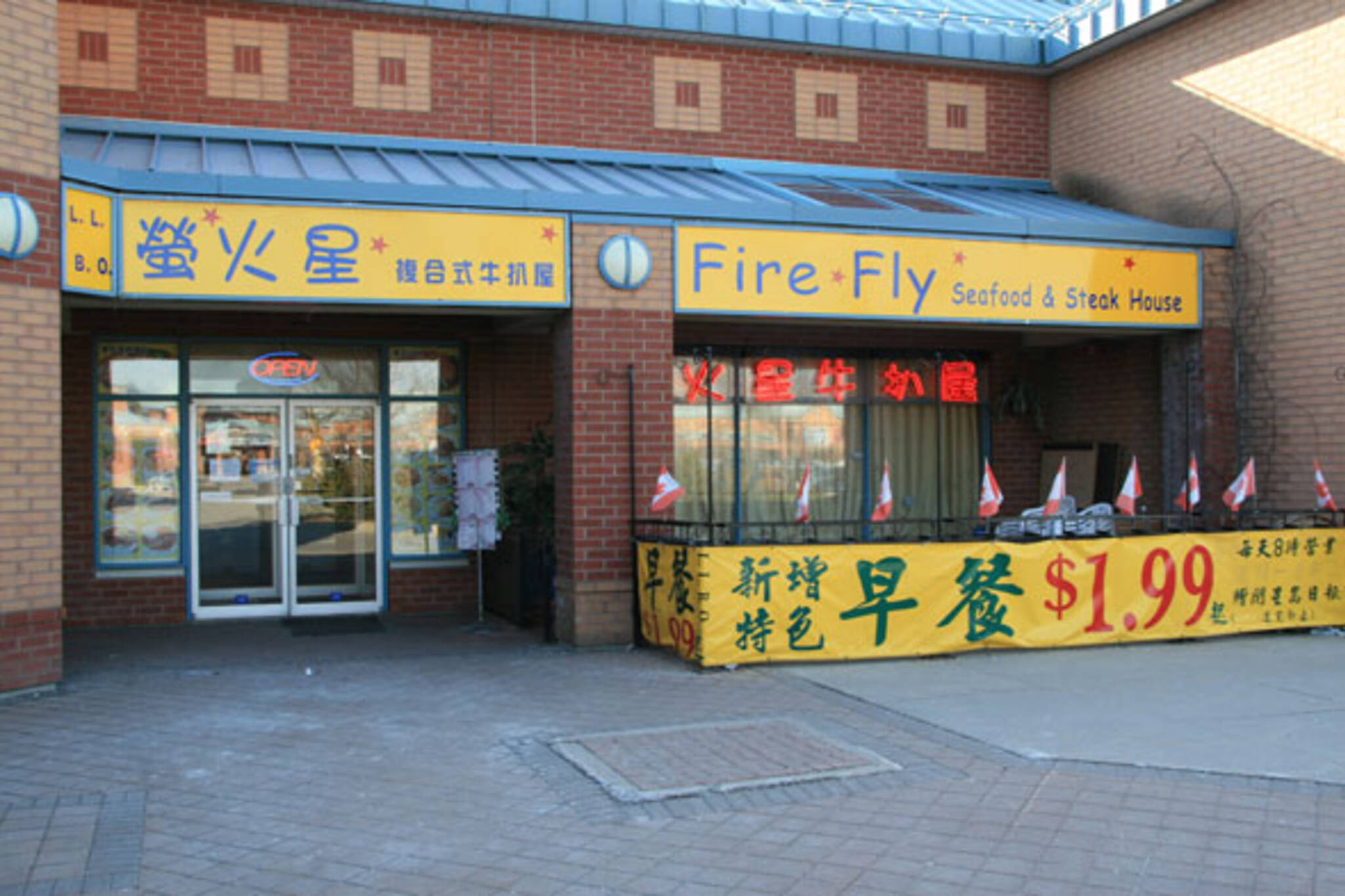 Fire Fly seafood and steak house