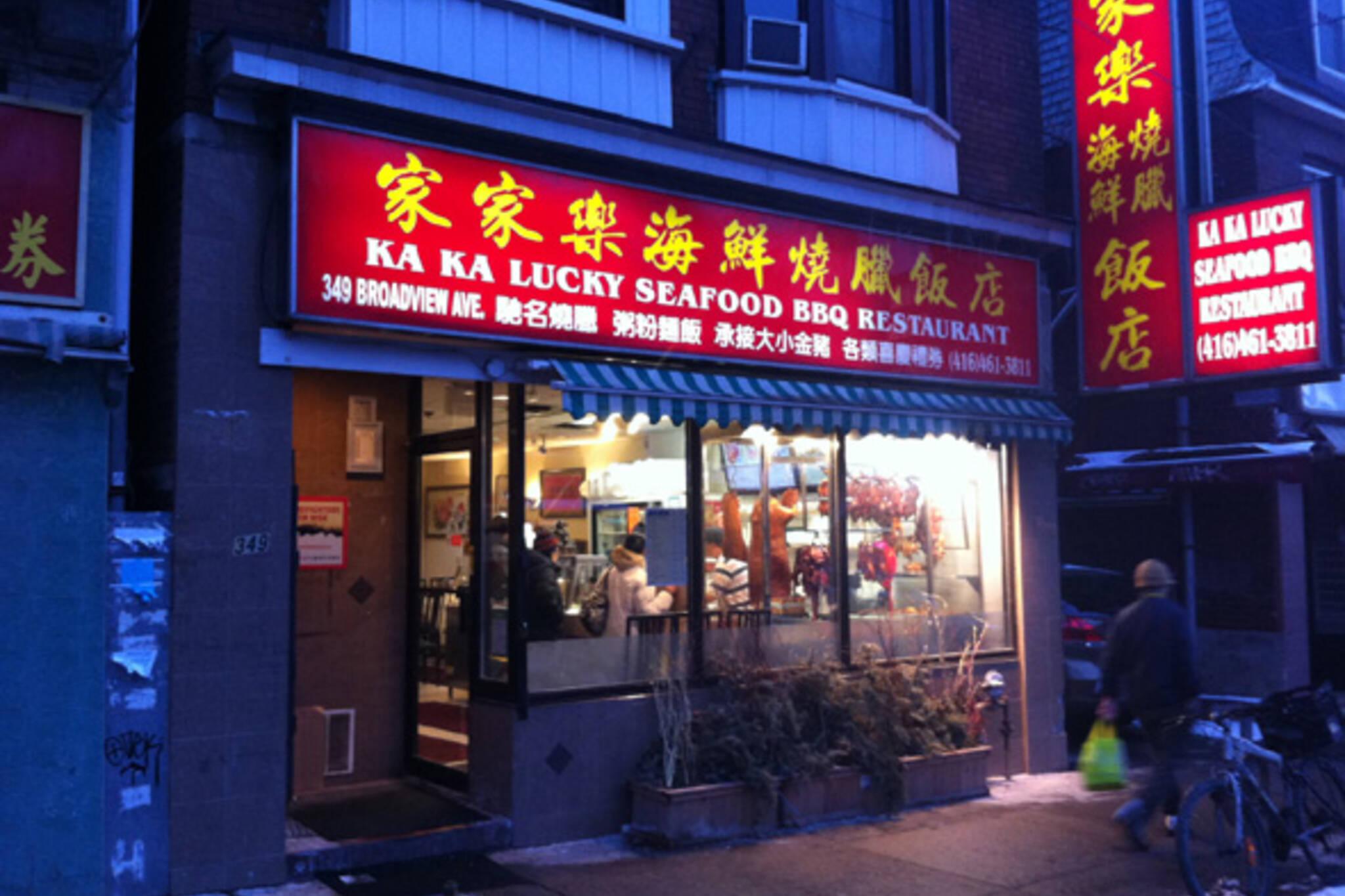 Ka Ka Lucky Seafood