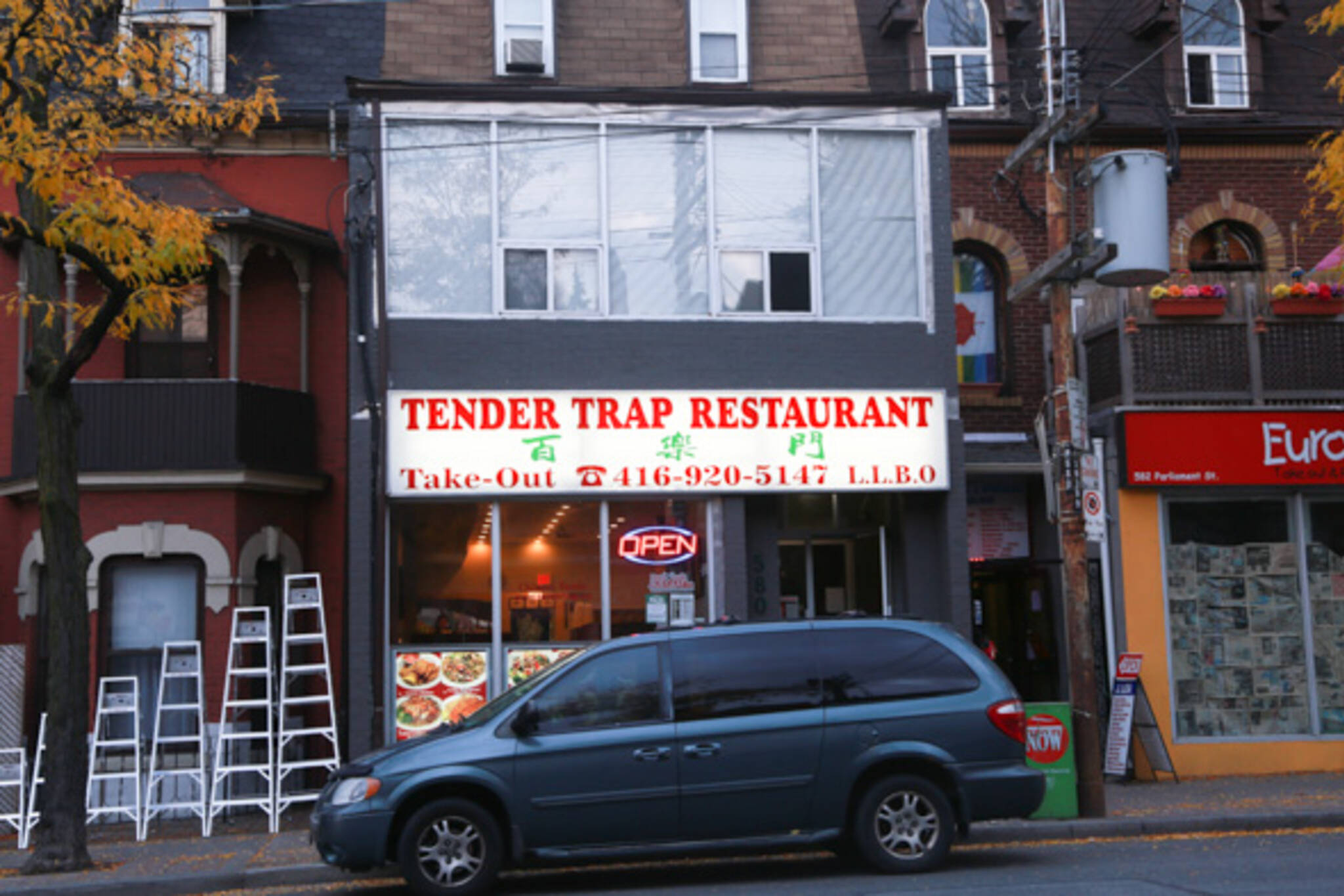 tender trap restaurant