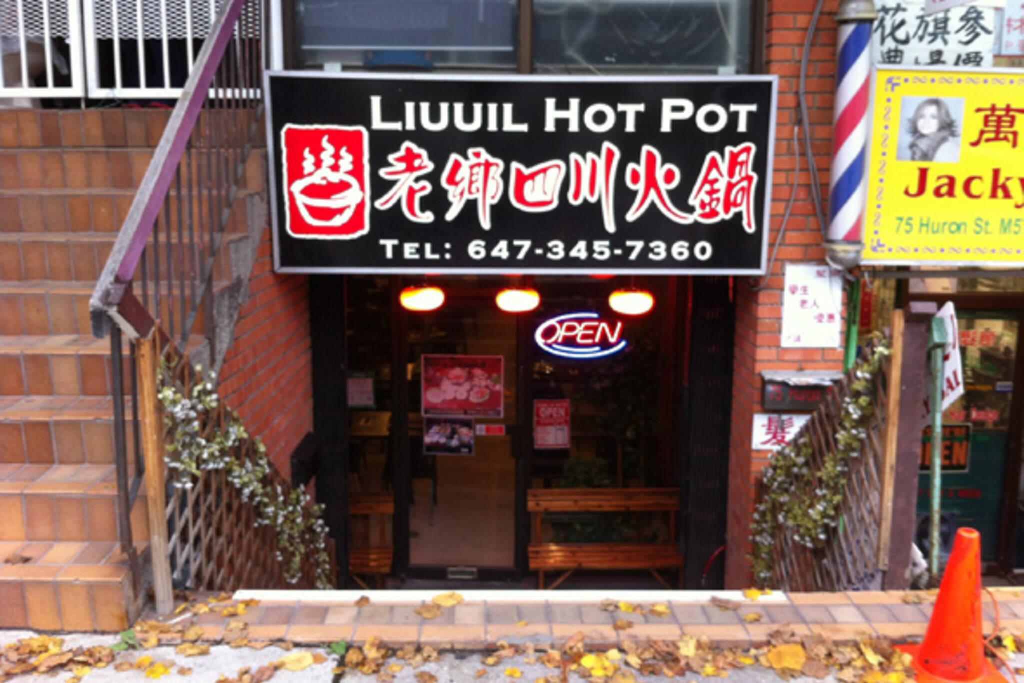 Liuuil Hot Pot