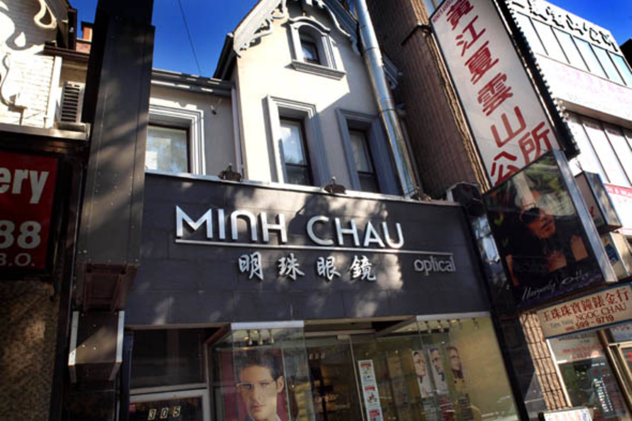 Minh Chau Optical