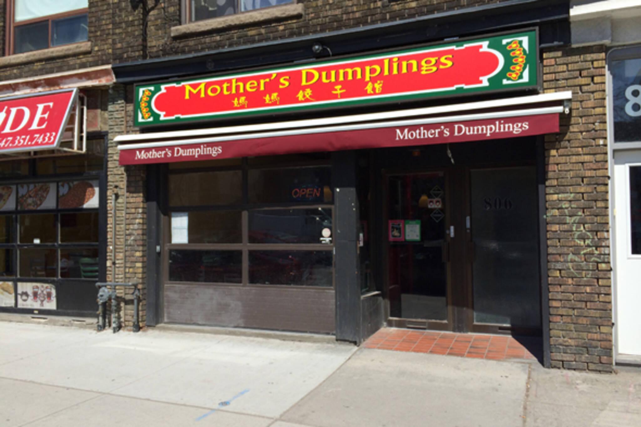 Mothers Dumplings Danforth
