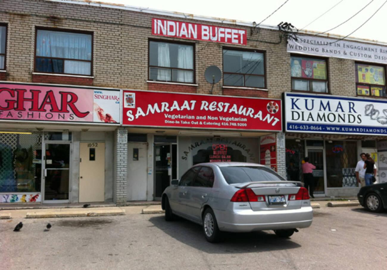 Indian Restaurants Near Islington