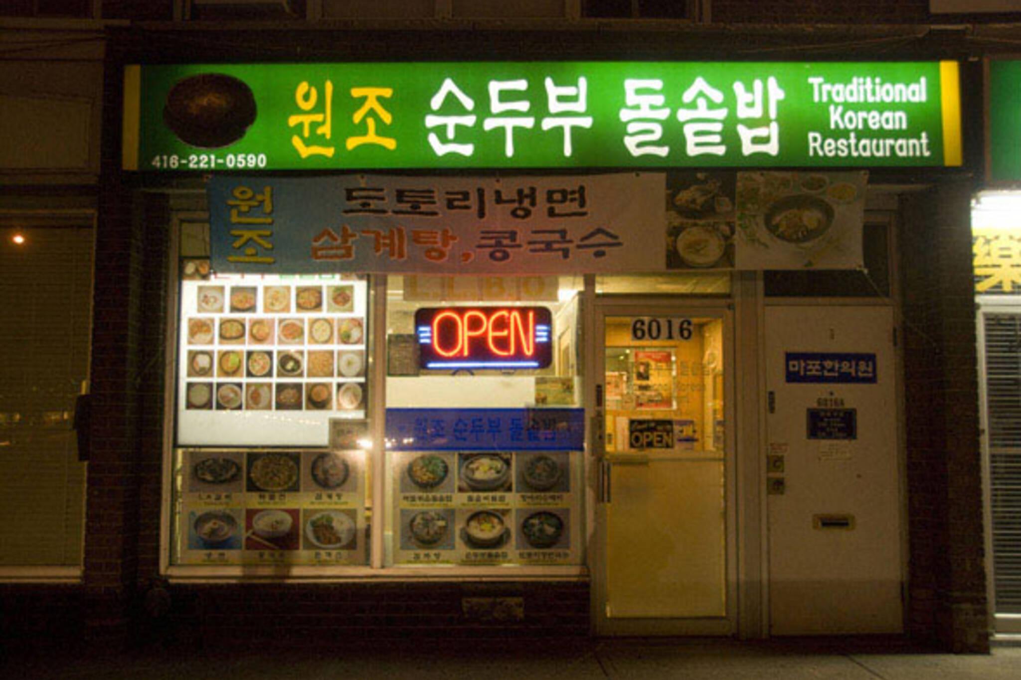 Traditional Korean Restaurant toronto