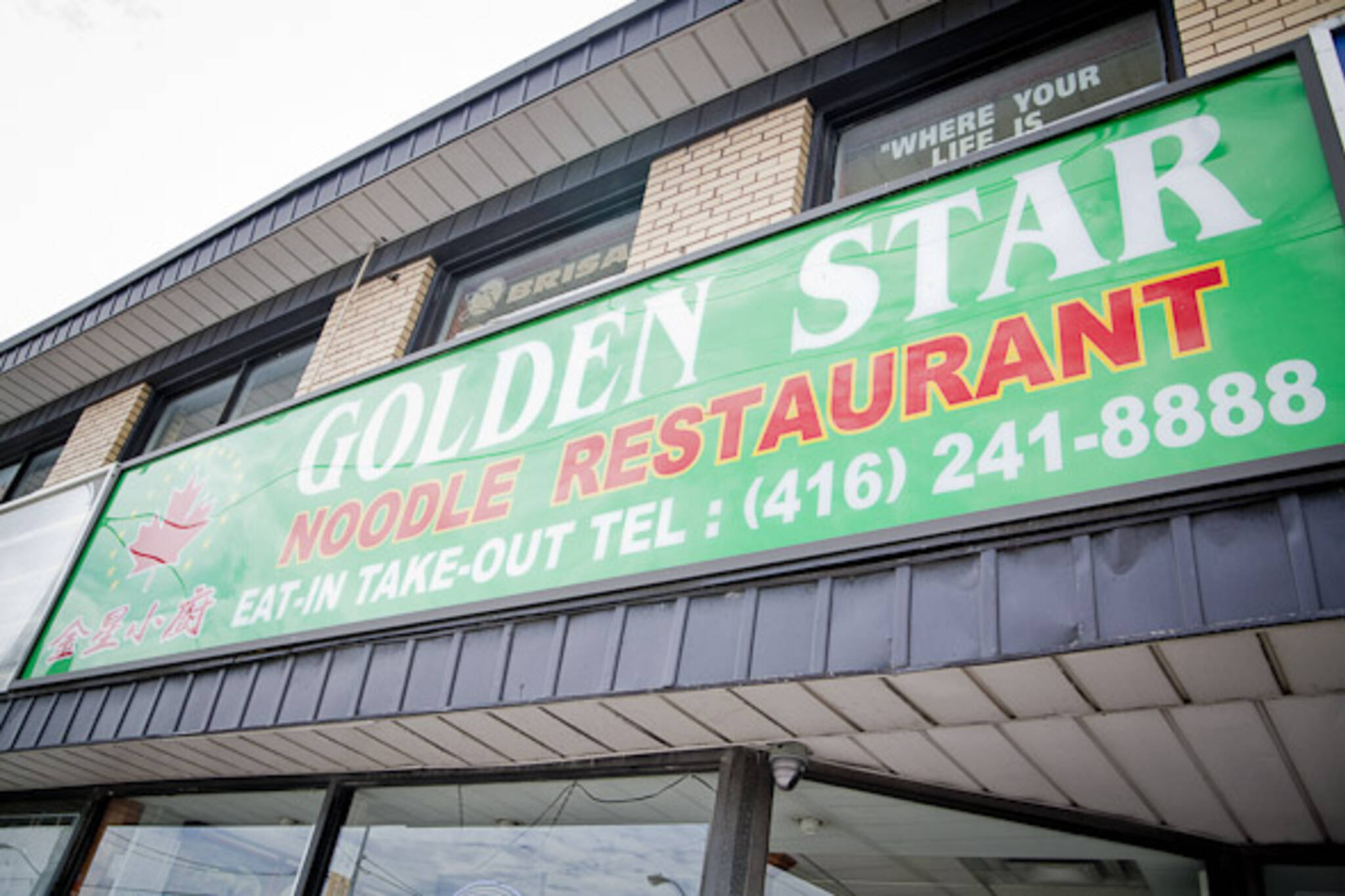 Golden Star Toronto