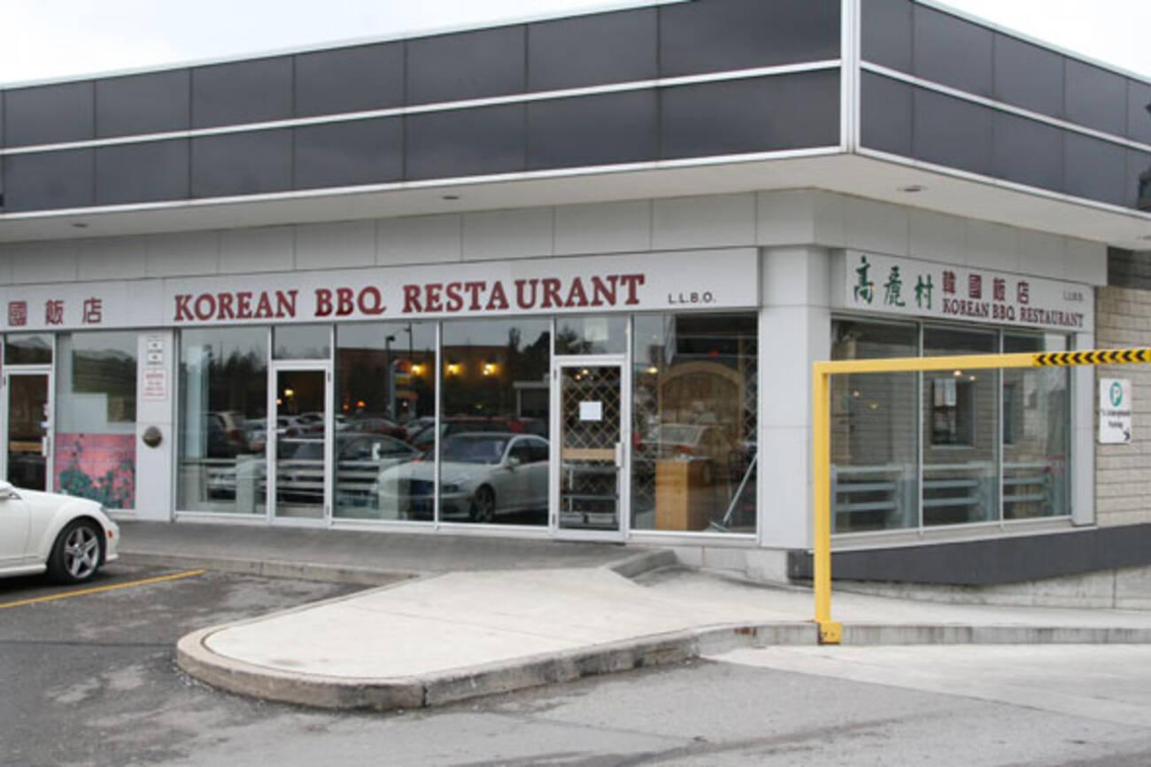 korean bbq restaurant blogto toronto. Black Bedroom Furniture Sets. Home Design Ideas