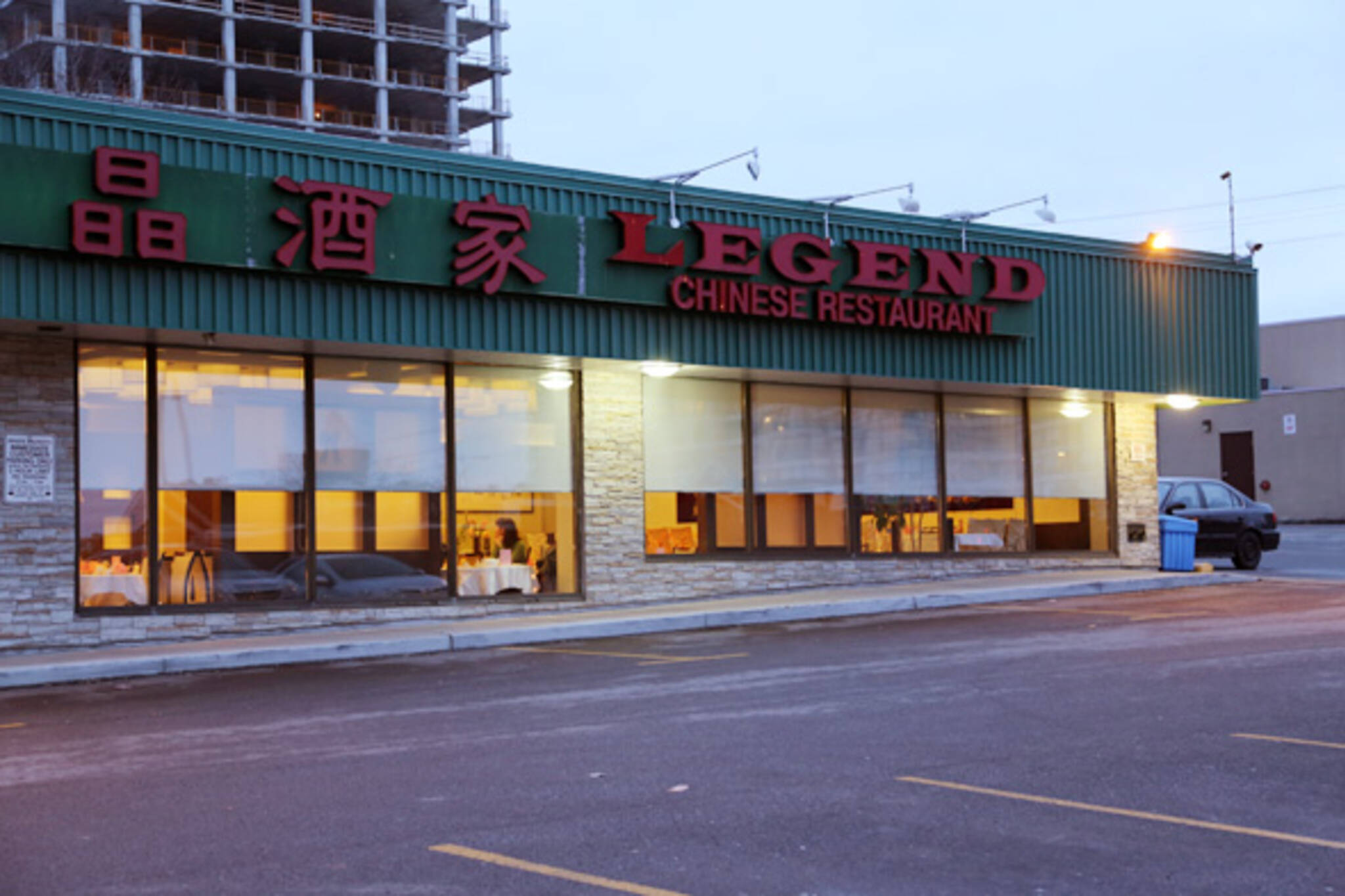 Legend Chinese Restaurant