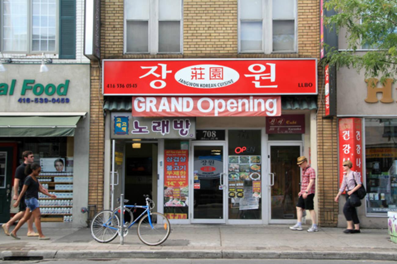 jangwon korean cuisine blogto toronto. Black Bedroom Furniture Sets. Home Design Ideas