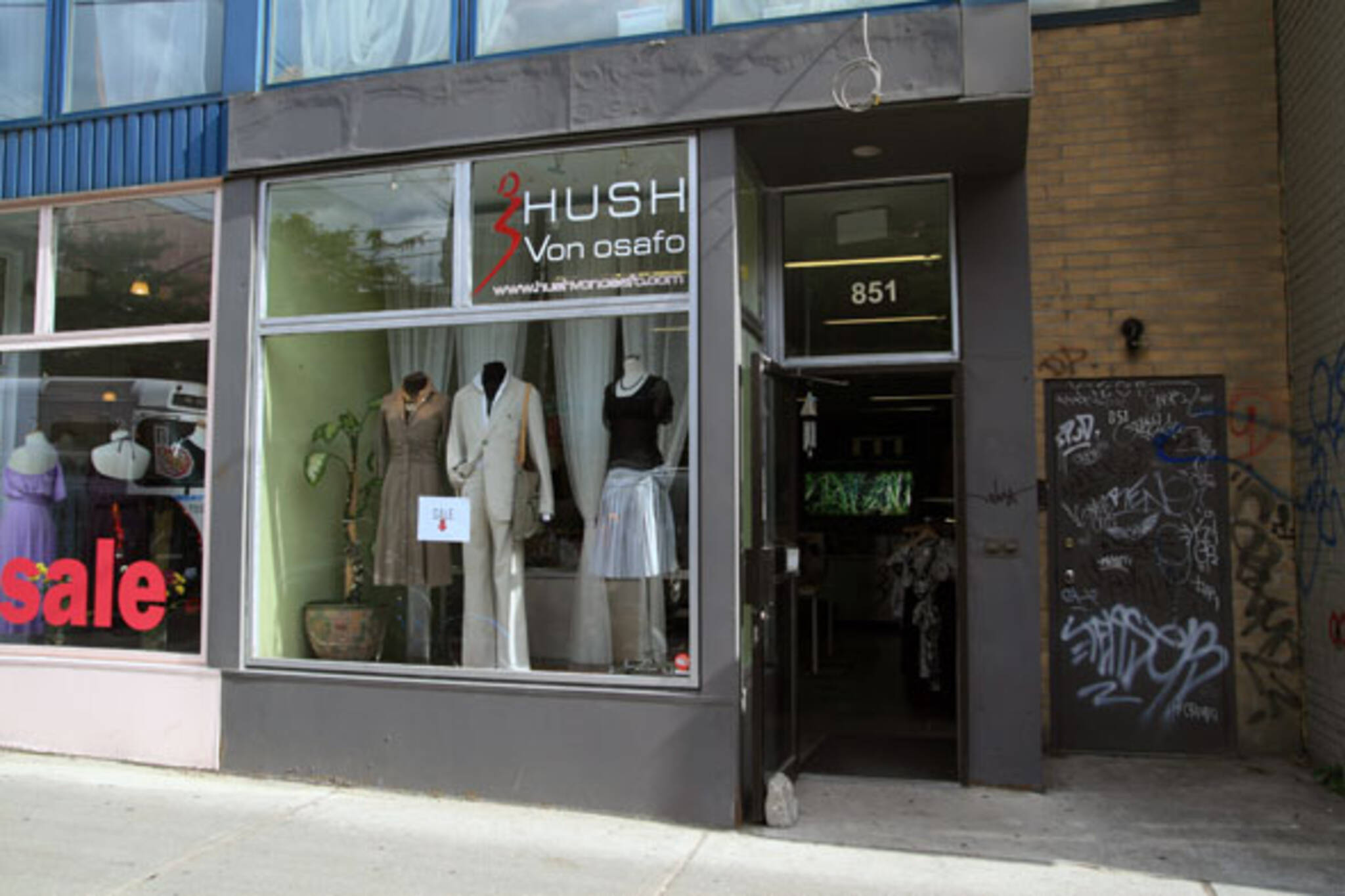 20070720_hush.jpg