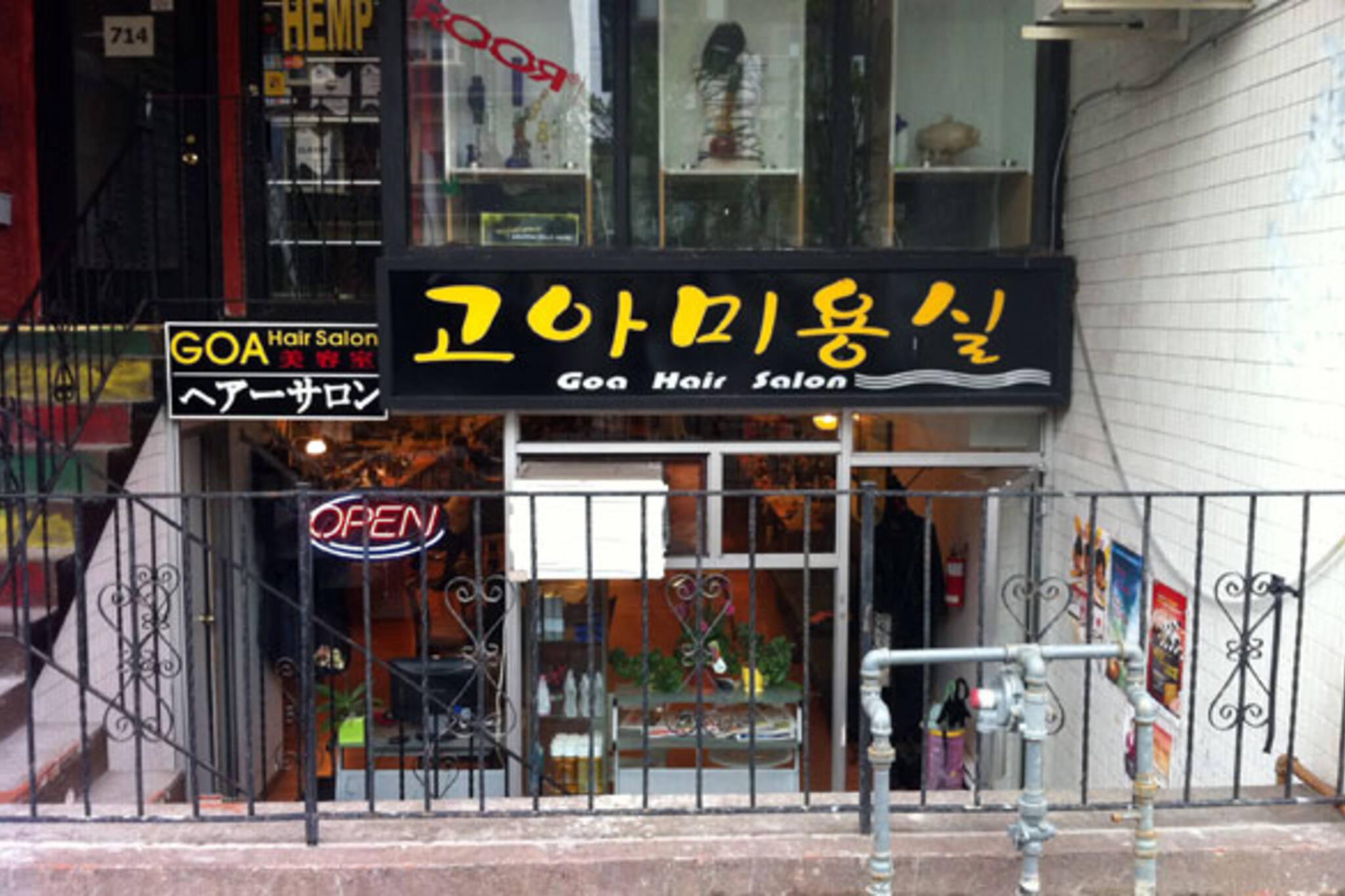 Goa Hair Salon