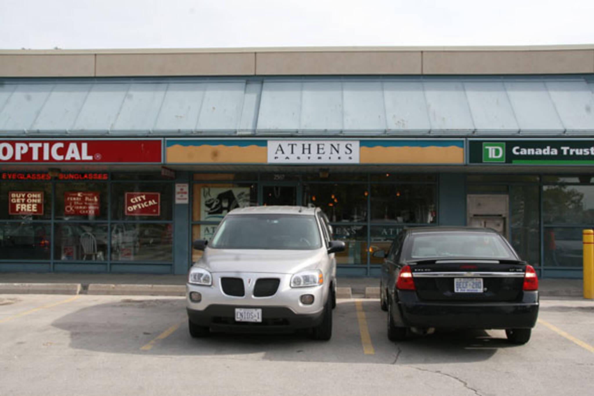 Athens Pastries (Scarborough) Toronto
