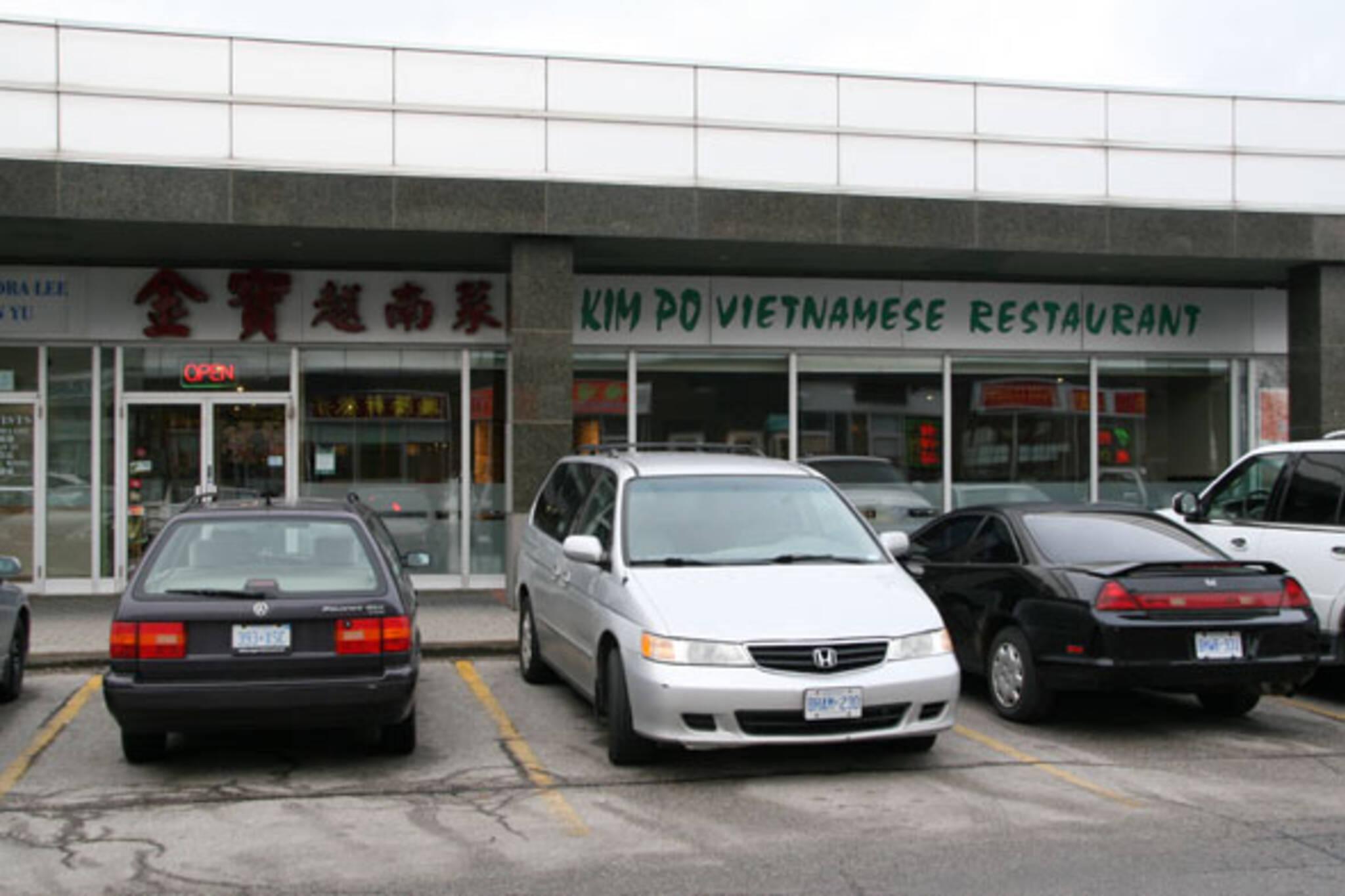 Kim Po Vietnamese Restaurant Richmond Hill