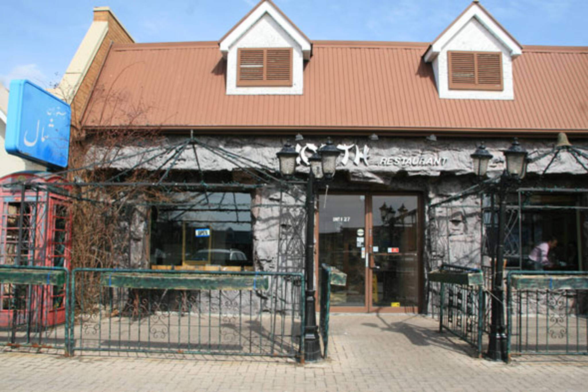 North Restaurant Toronto