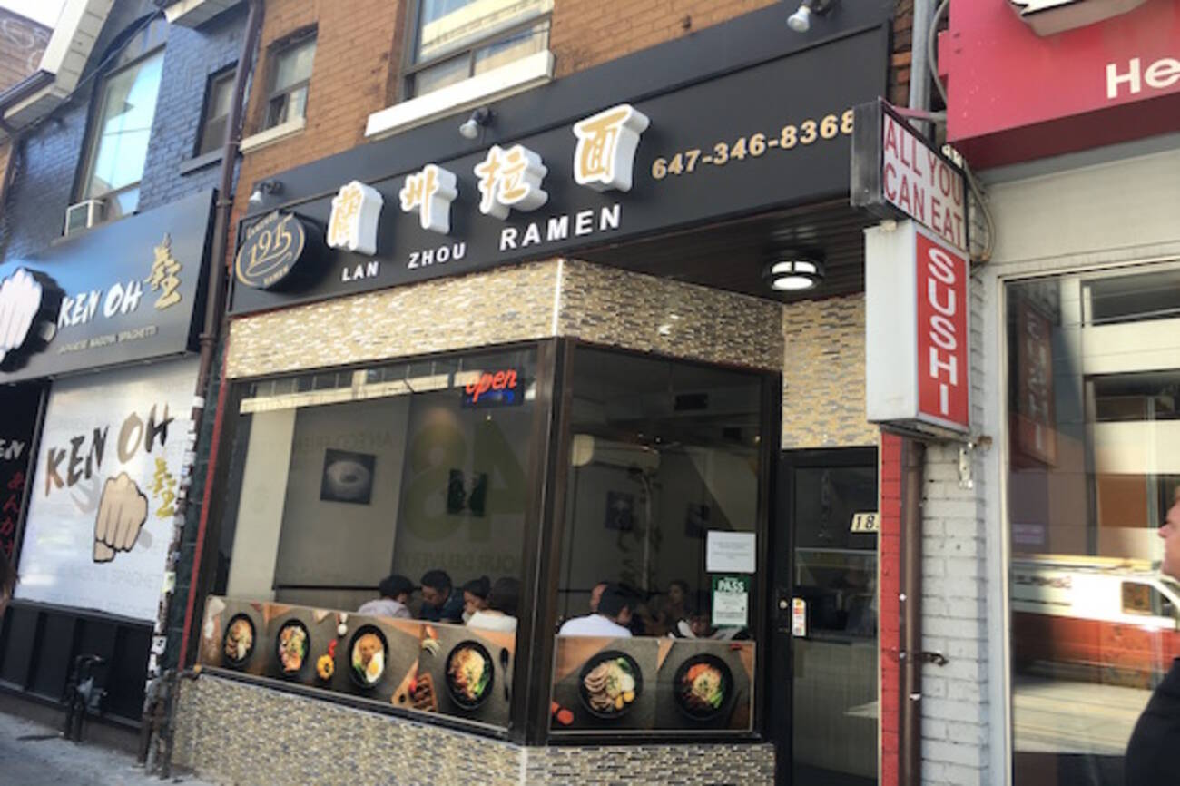 Lan Zhou Ramen Blogto Toronto