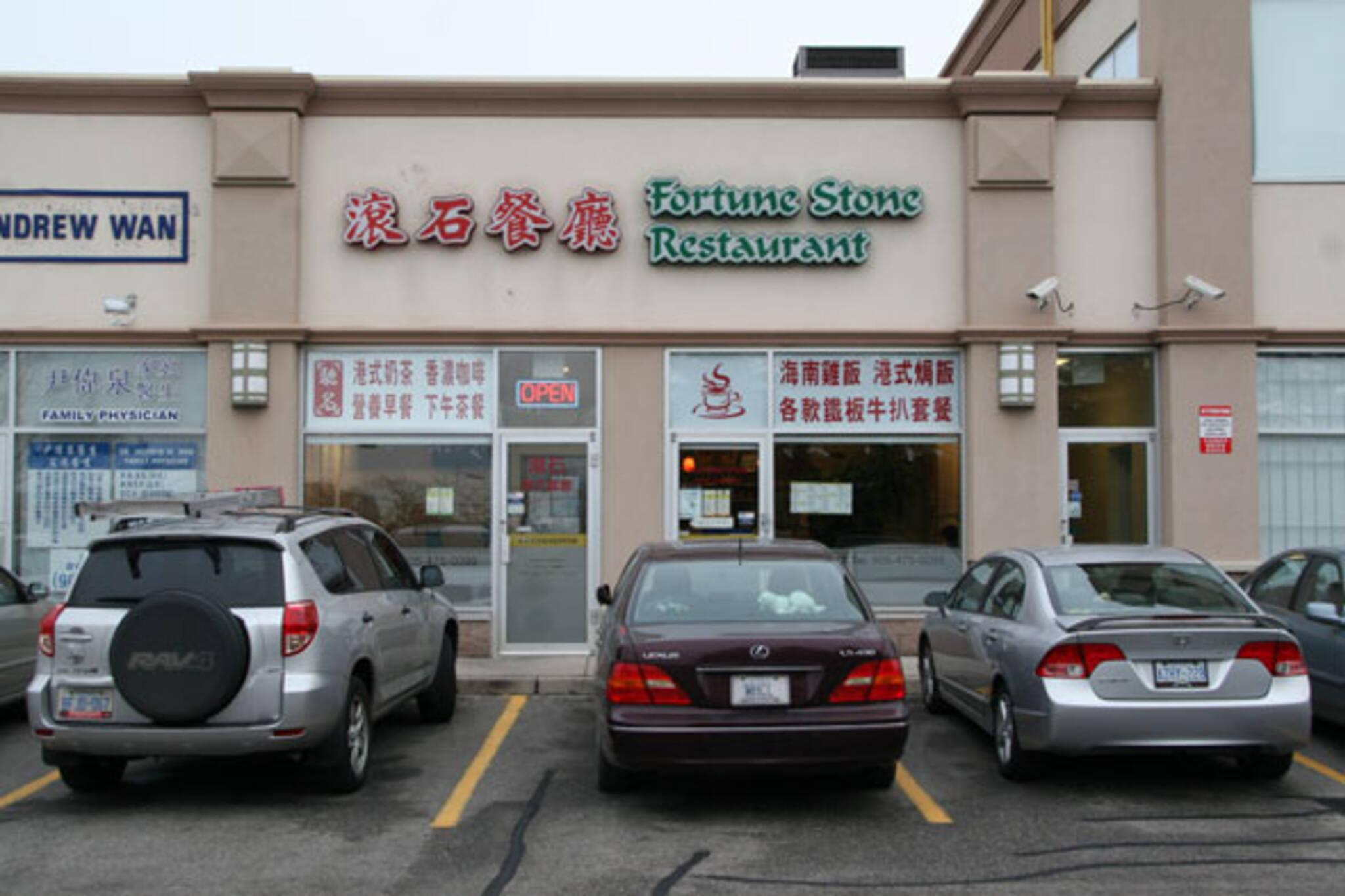 Fortune Stone Restaurant
