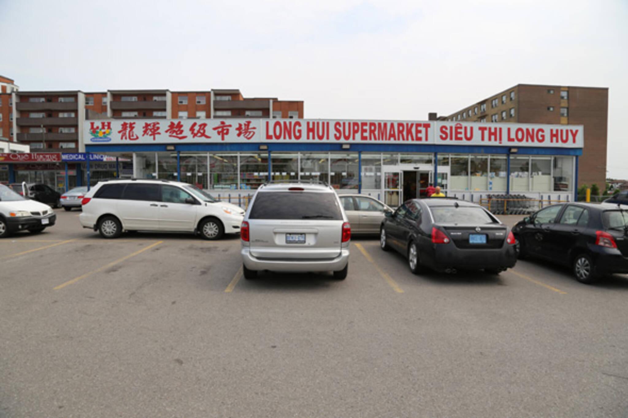 Long Hui Supermarket
