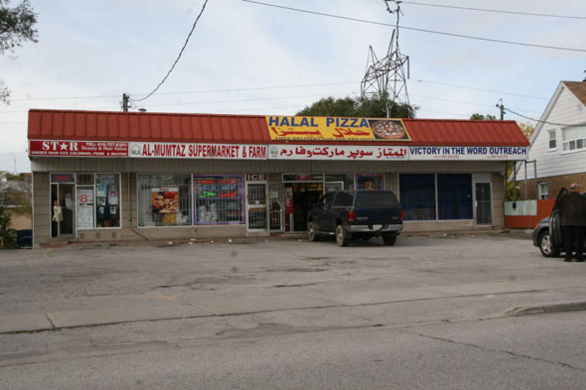 Al Mumtaz Supermarket