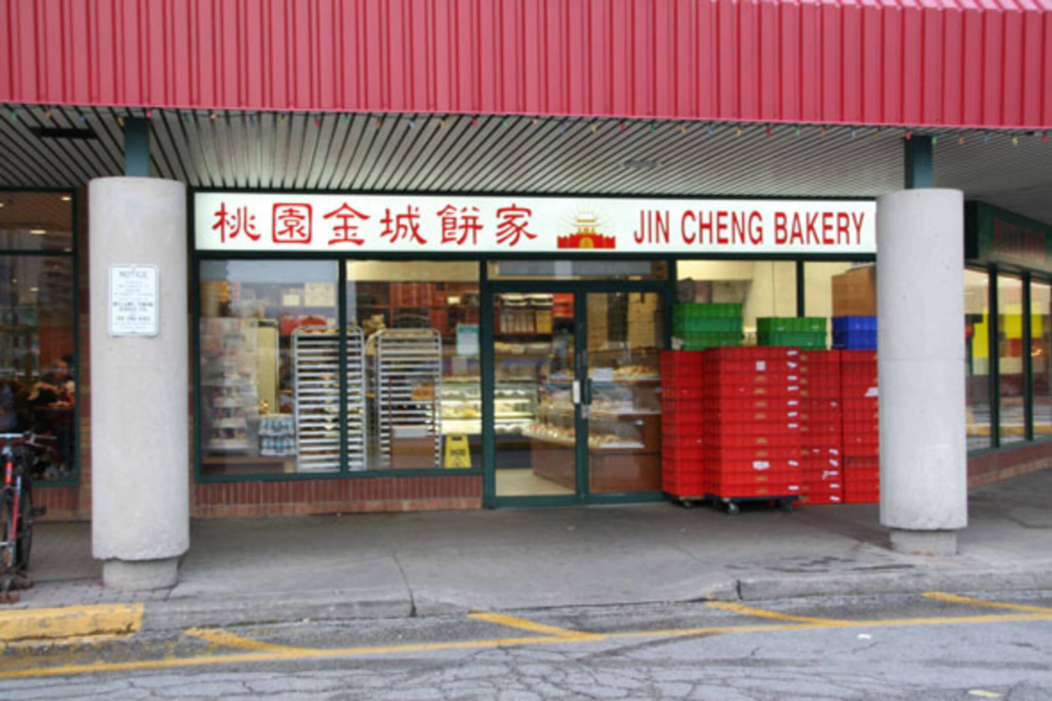 Jin Cheng Bakery