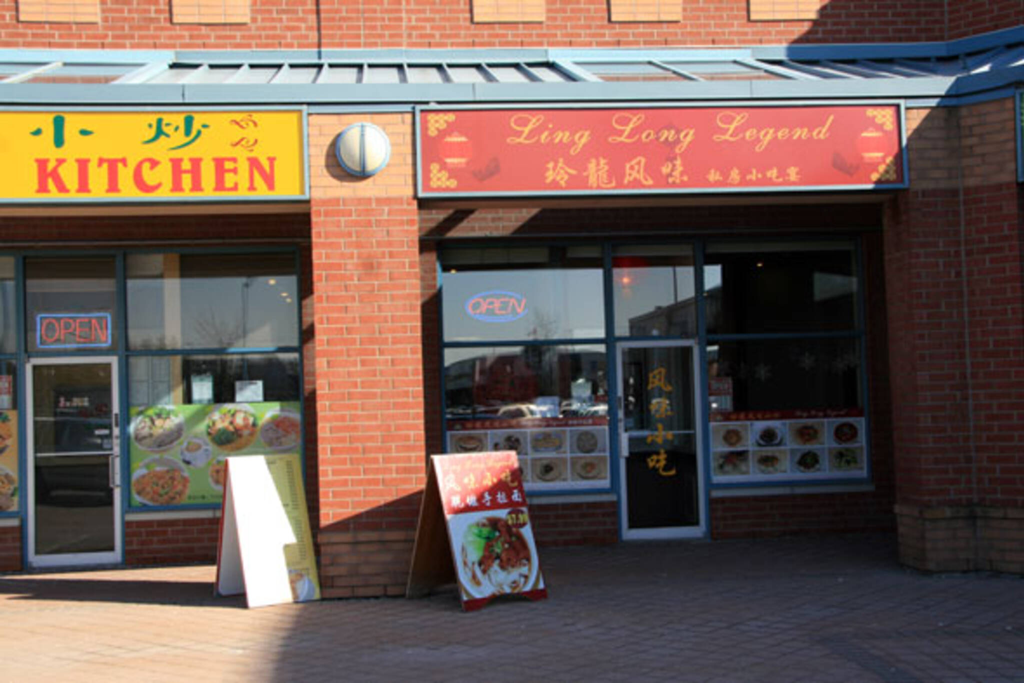 Legend Chinese Restaurant Toronto