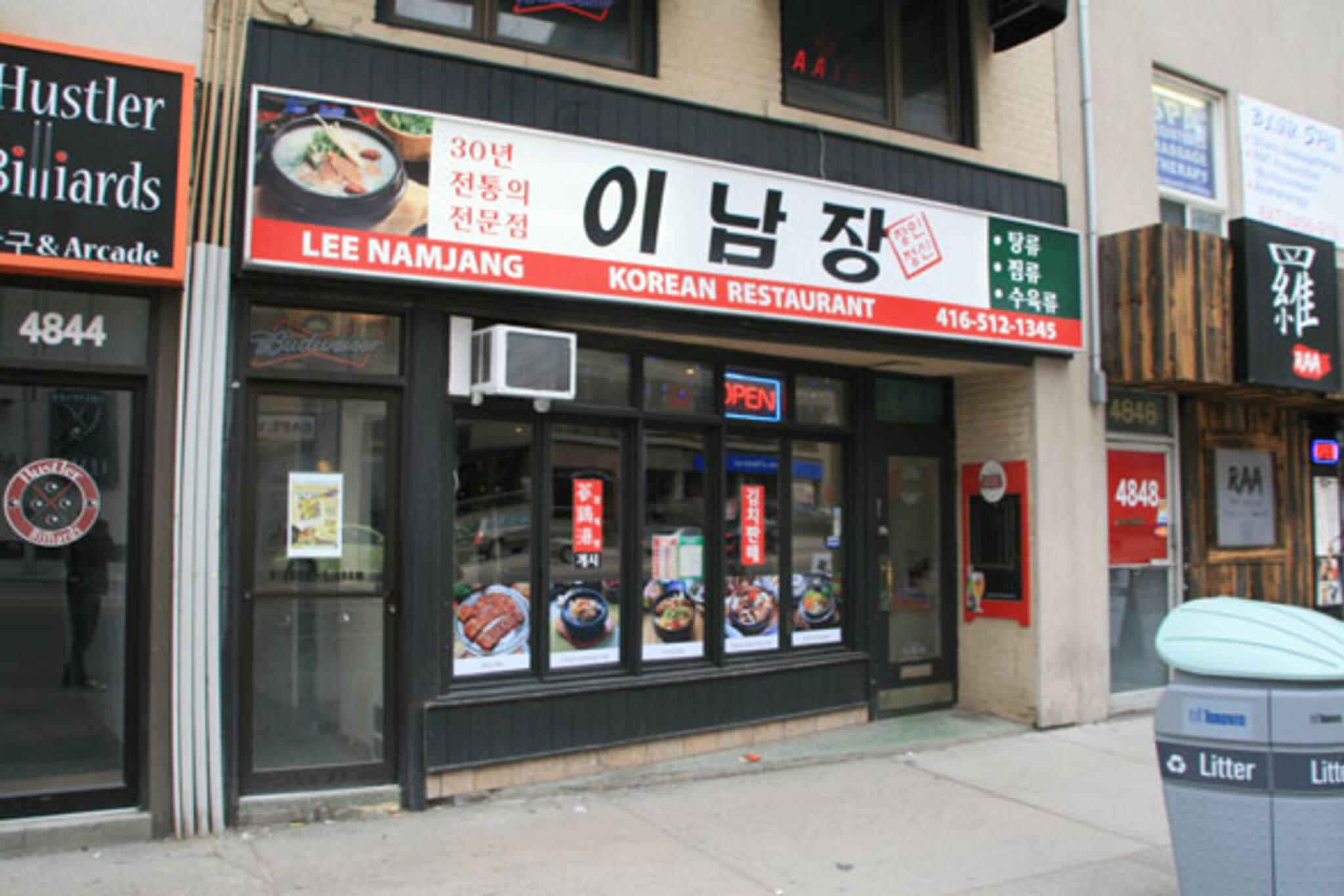 Lee Namjang Toronto