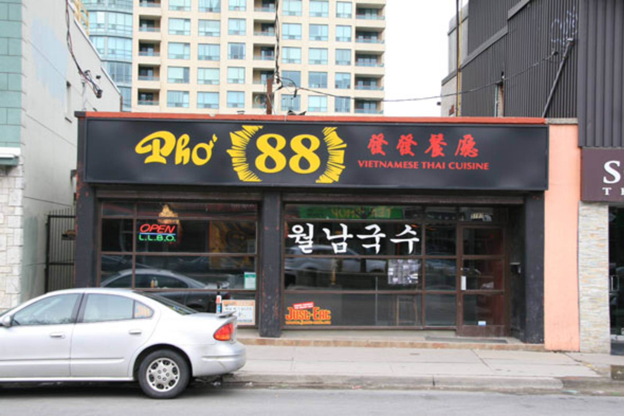 Pho 88 Toronto