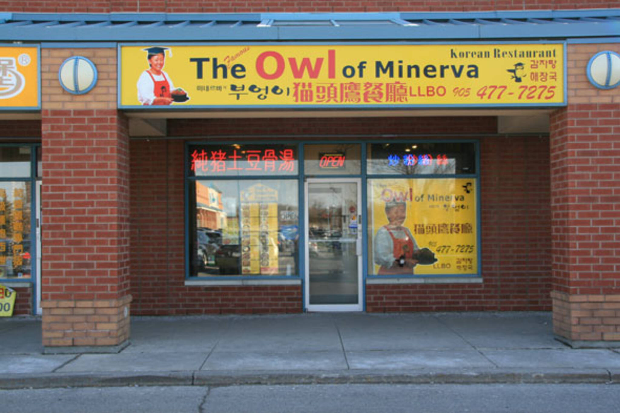 Owl of Minerva Markham