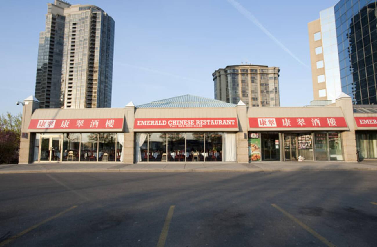 Emerald chinese restaurant blogto toronto for Asian cuisine restaurant
