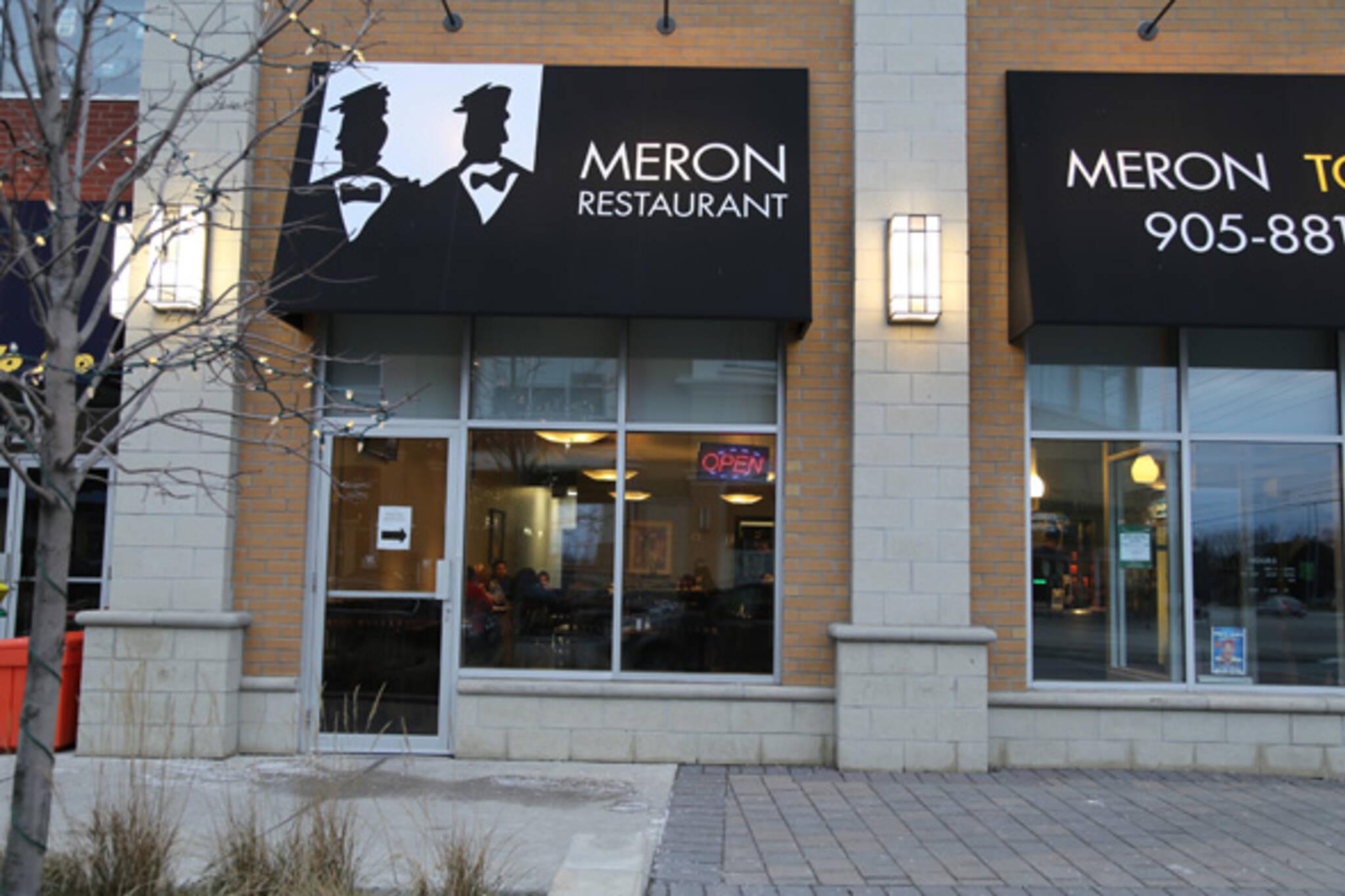 Meron Restaurant