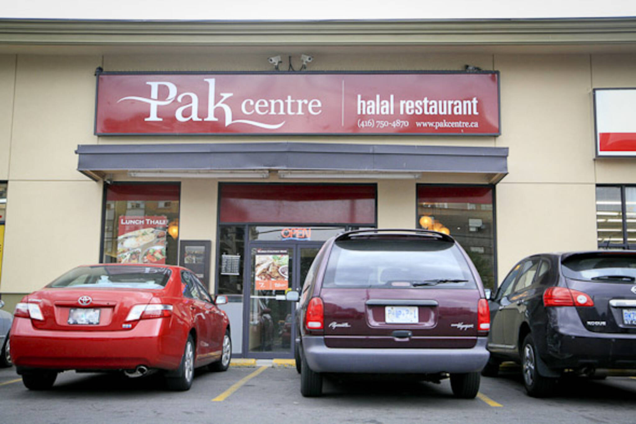 Indian And Pakistani Restaurants In Mississauga