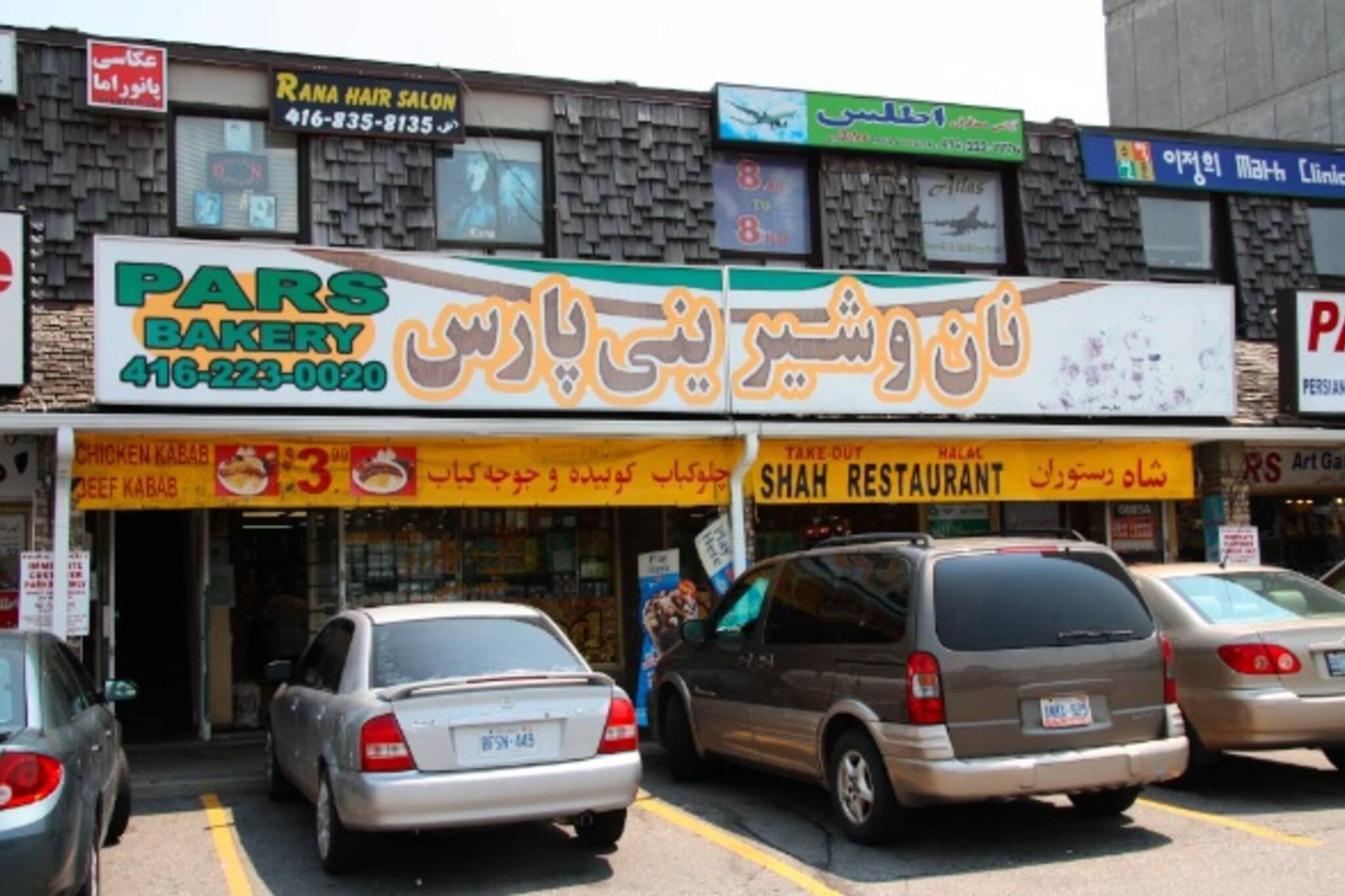 Toronto Pars Bakery