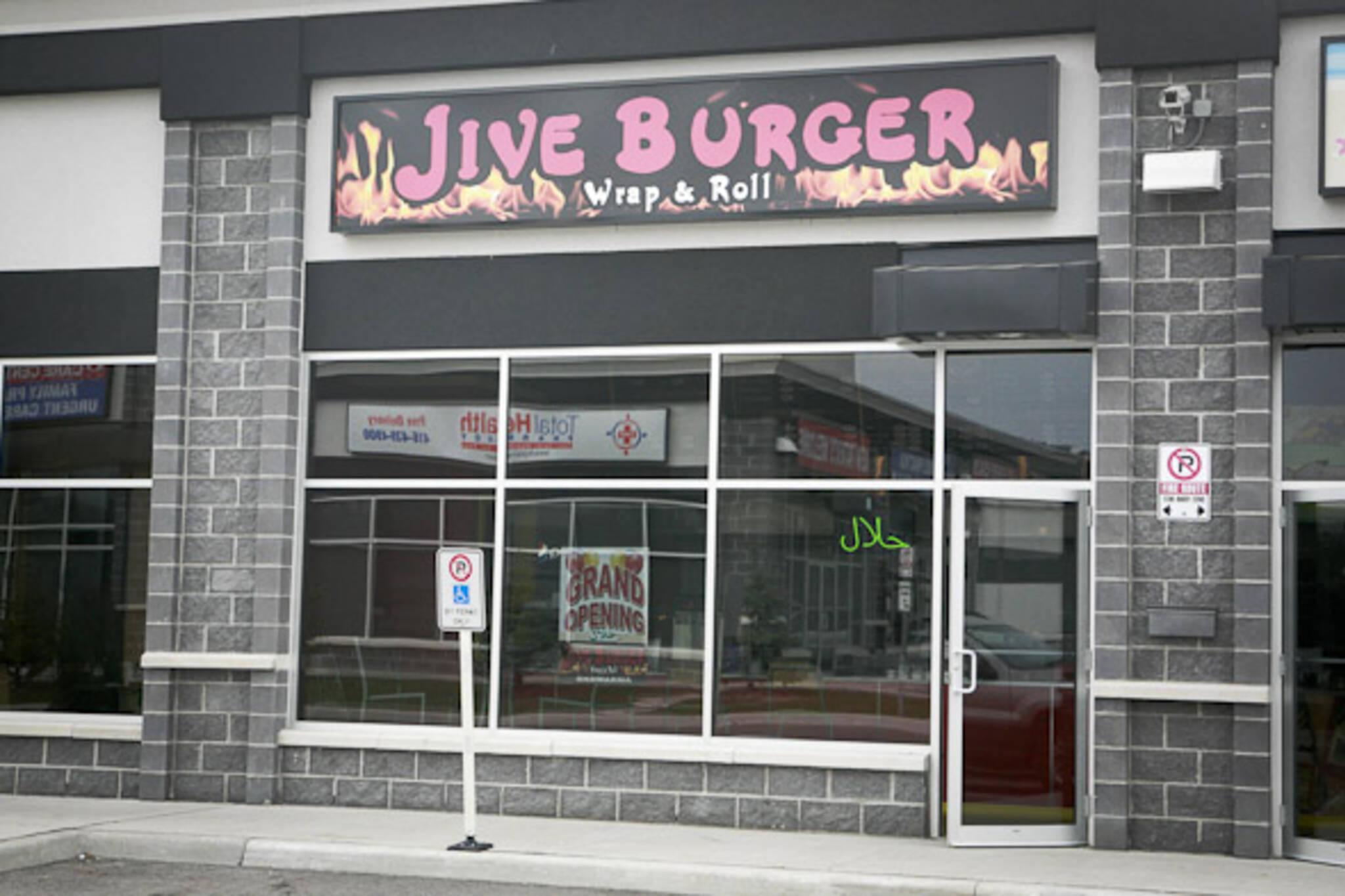 Jive Burger Toronto