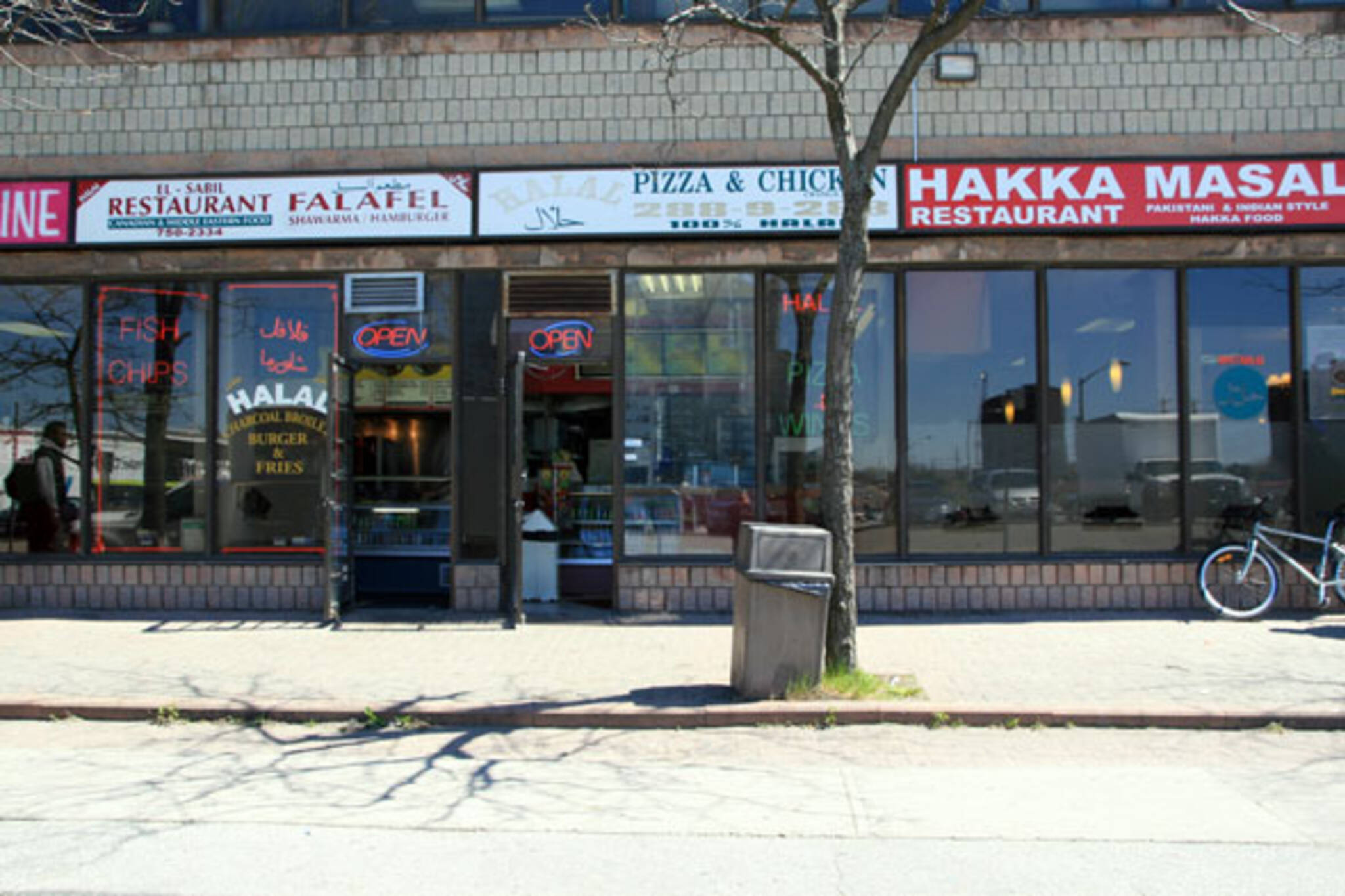 Halal Pizza and Chicken