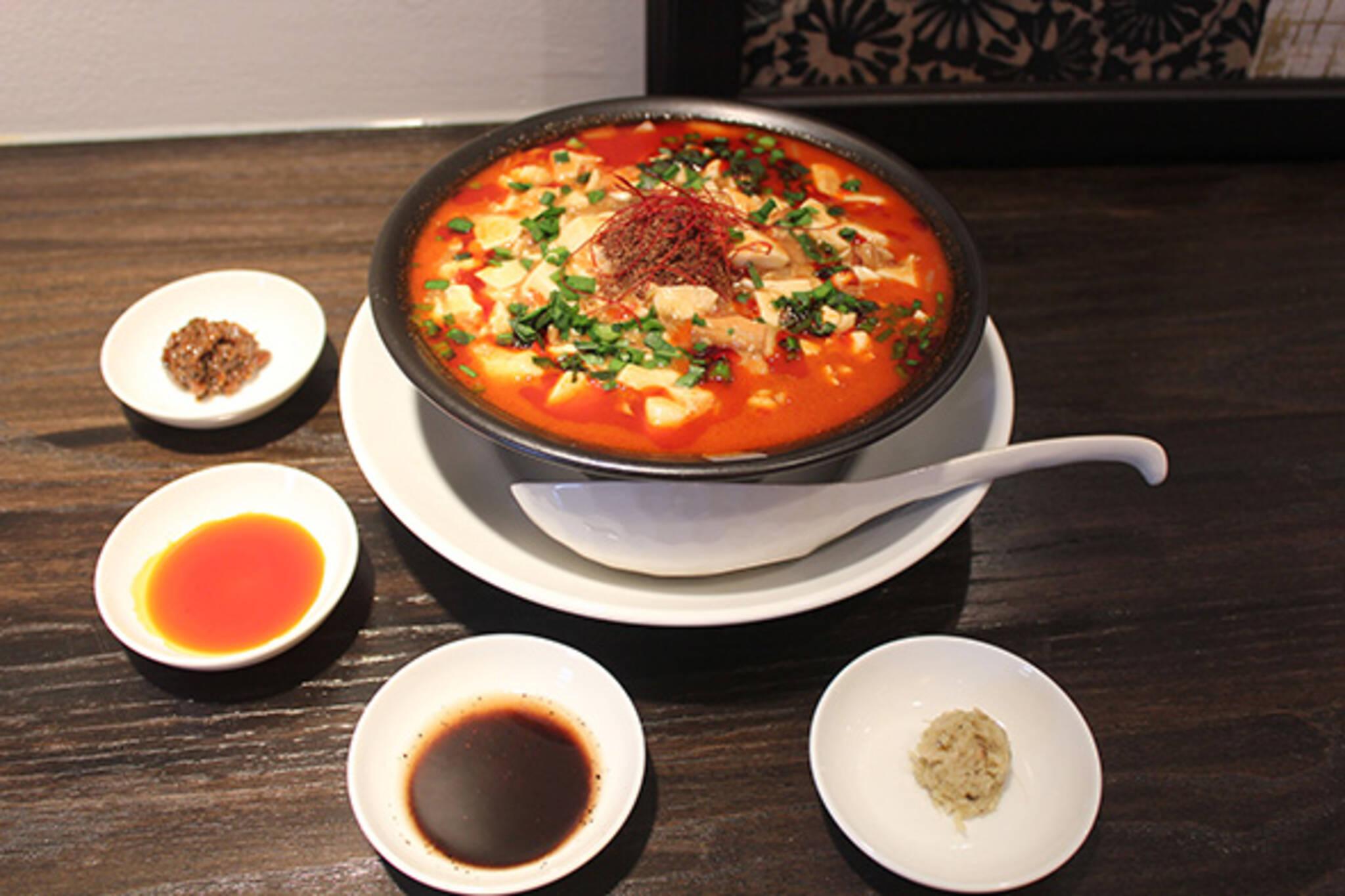 Ryus Noodle Bar