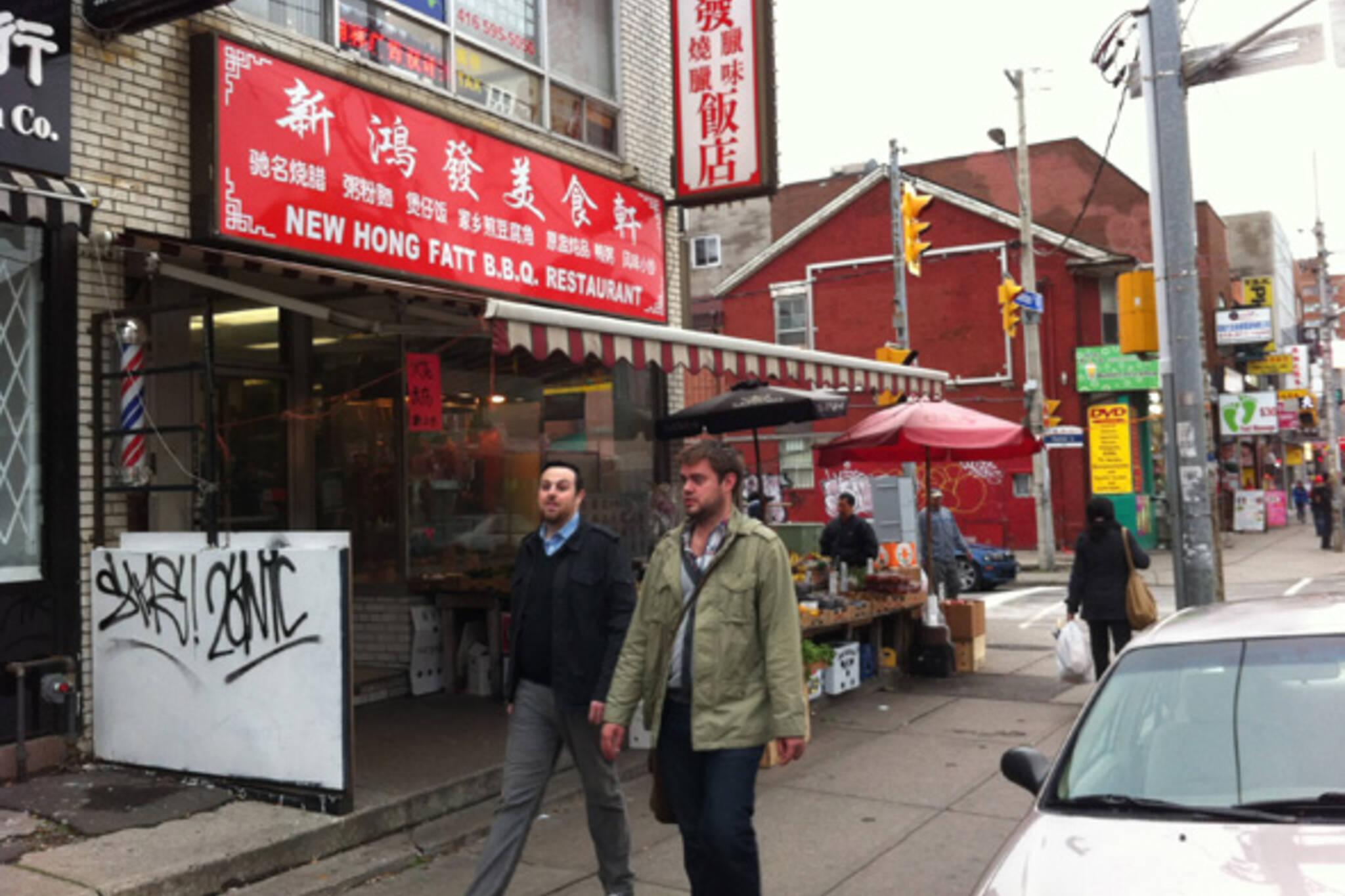 New Hong Fatt BBQ Restaurant